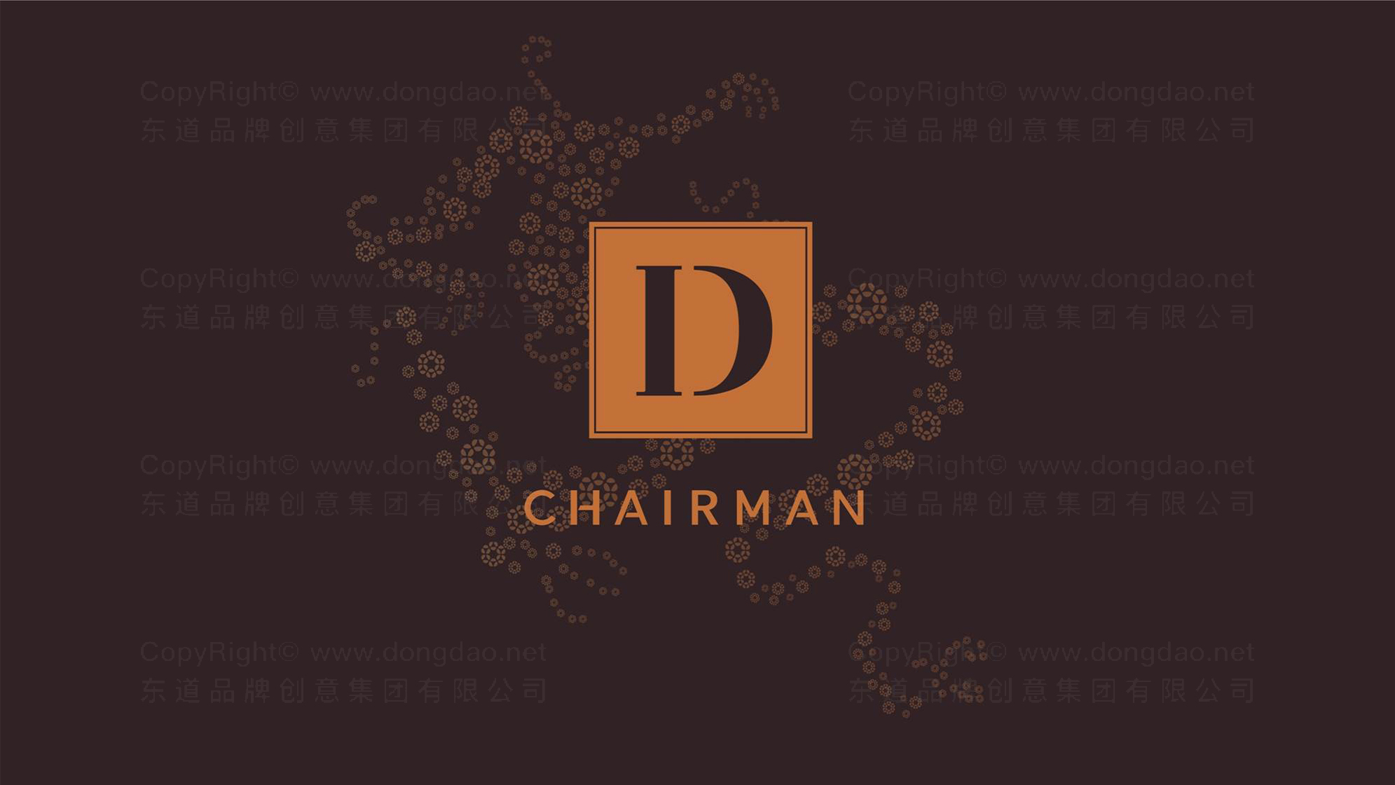 品牌设计案例董事长LOGO&VI设计