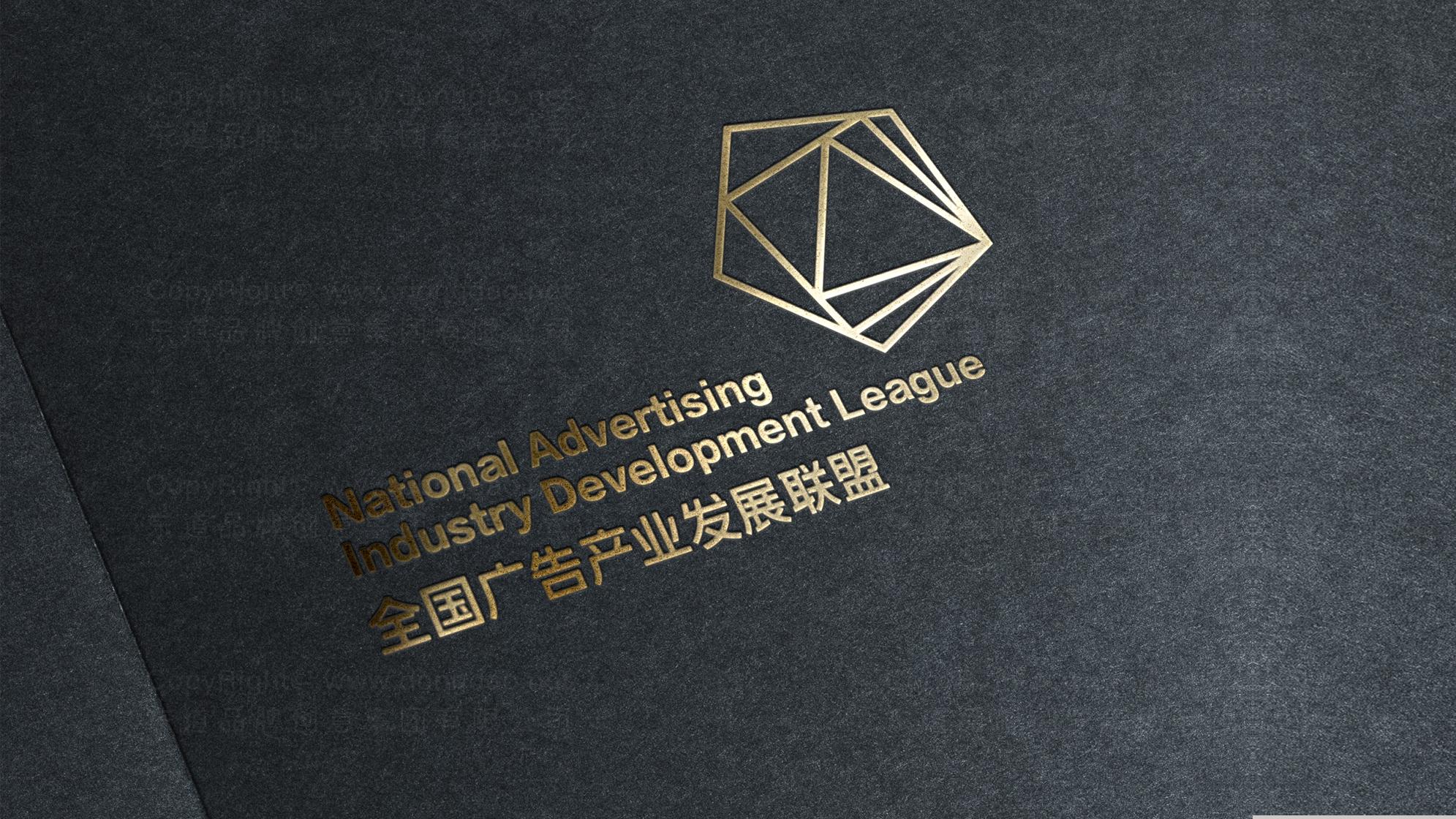 品牌设计案例全国广告产业发展联盟LOGO&VI设计