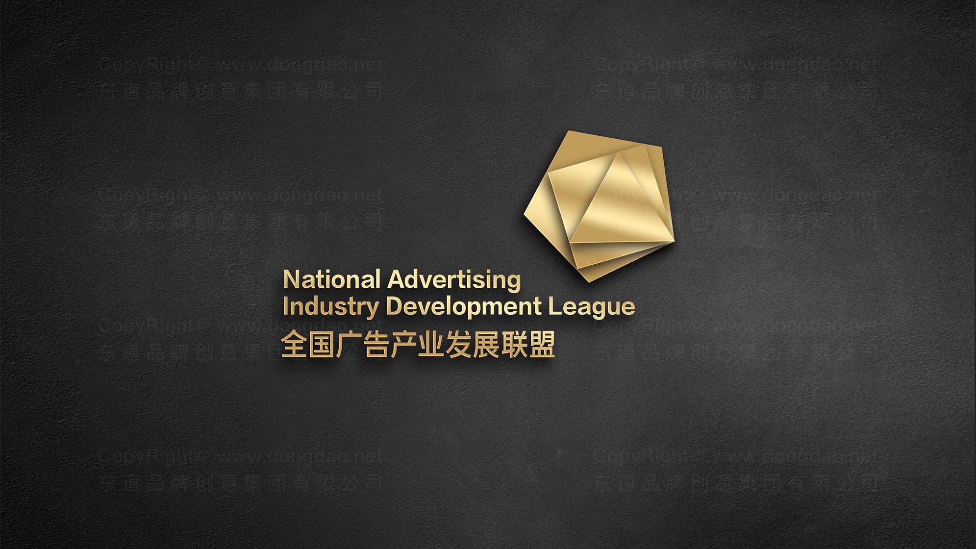 品牌设计全国广告产业发展联盟LOGO&VI设计应用