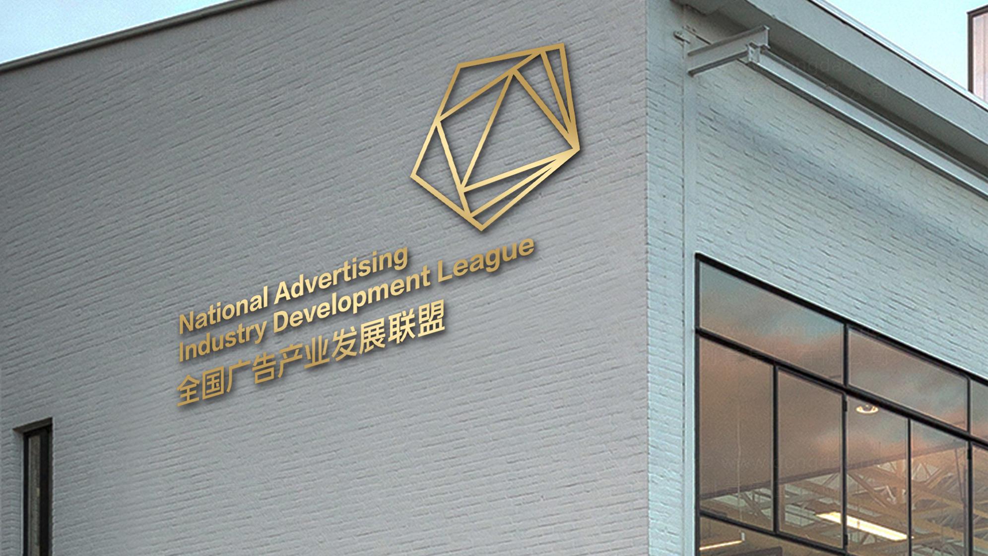 品牌设计全国广告产业发展联盟LOGO&VI设计应用场景