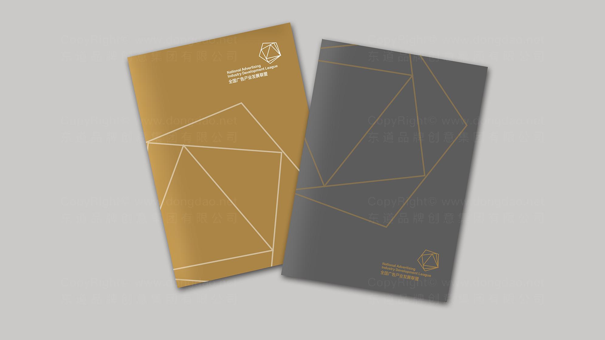 品牌设计全国广告产业发展联盟LOGO&VI设计应用场景_2