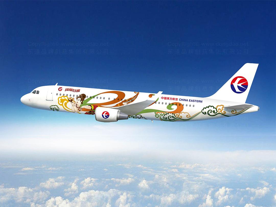 东方航空机身设计、机身设计制图应用场景_4