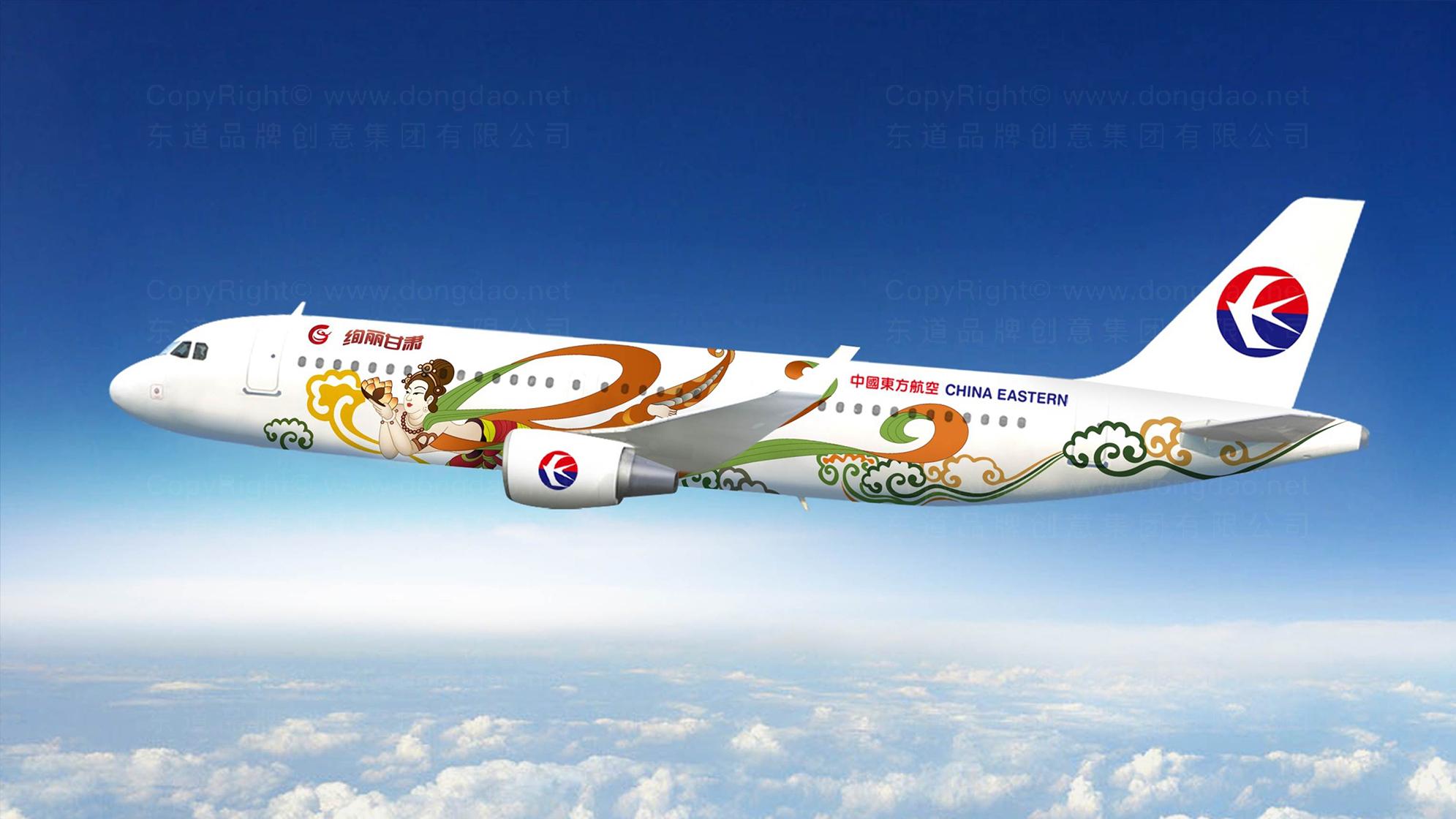 品牌设计案例东方航空机身设计&机身设计制图