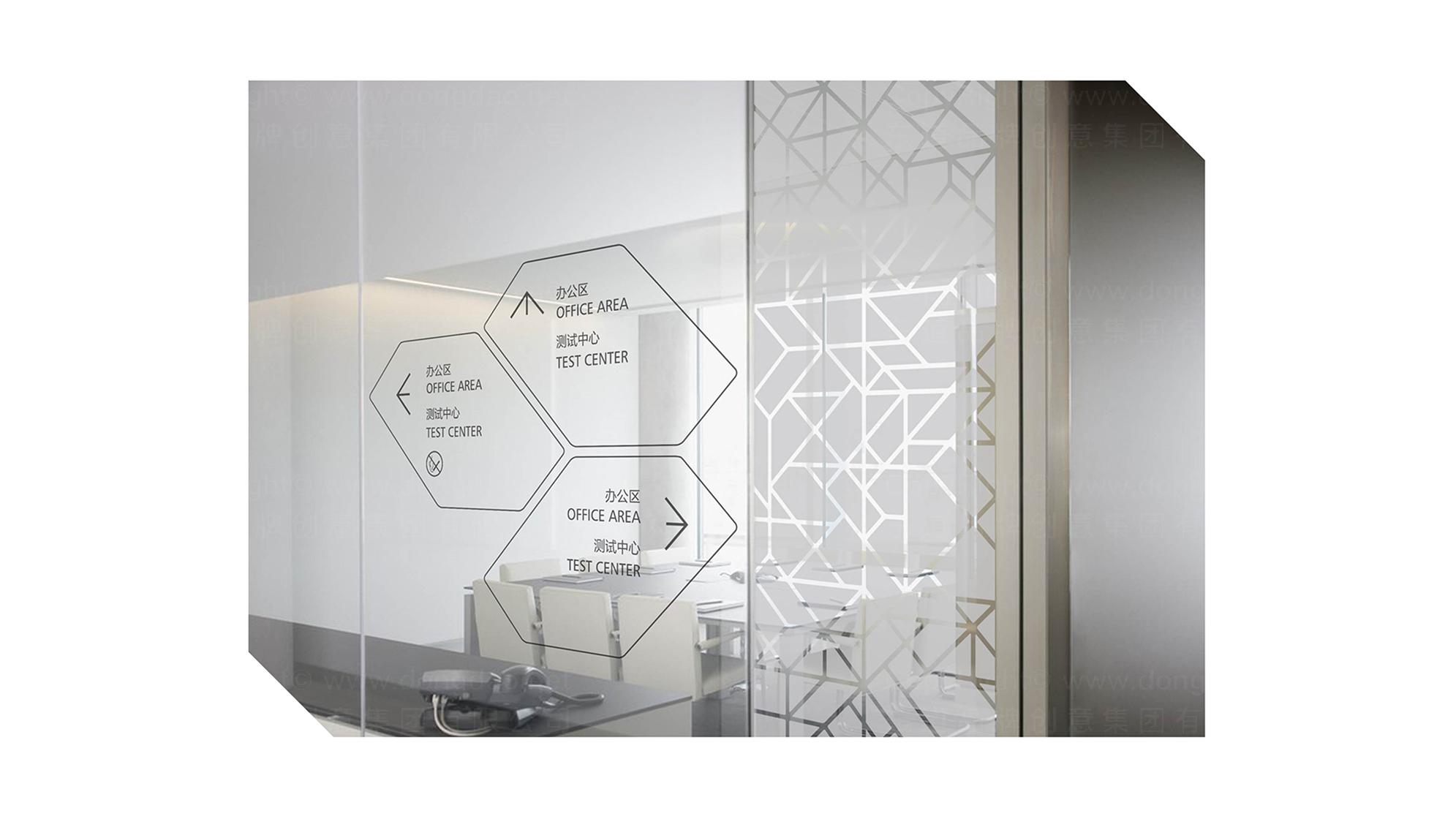 品牌设计海尔VI设计应用场景_11