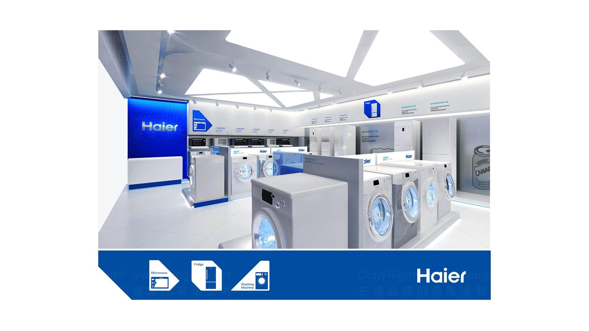 品牌设计海尔VI设计应用场景_15