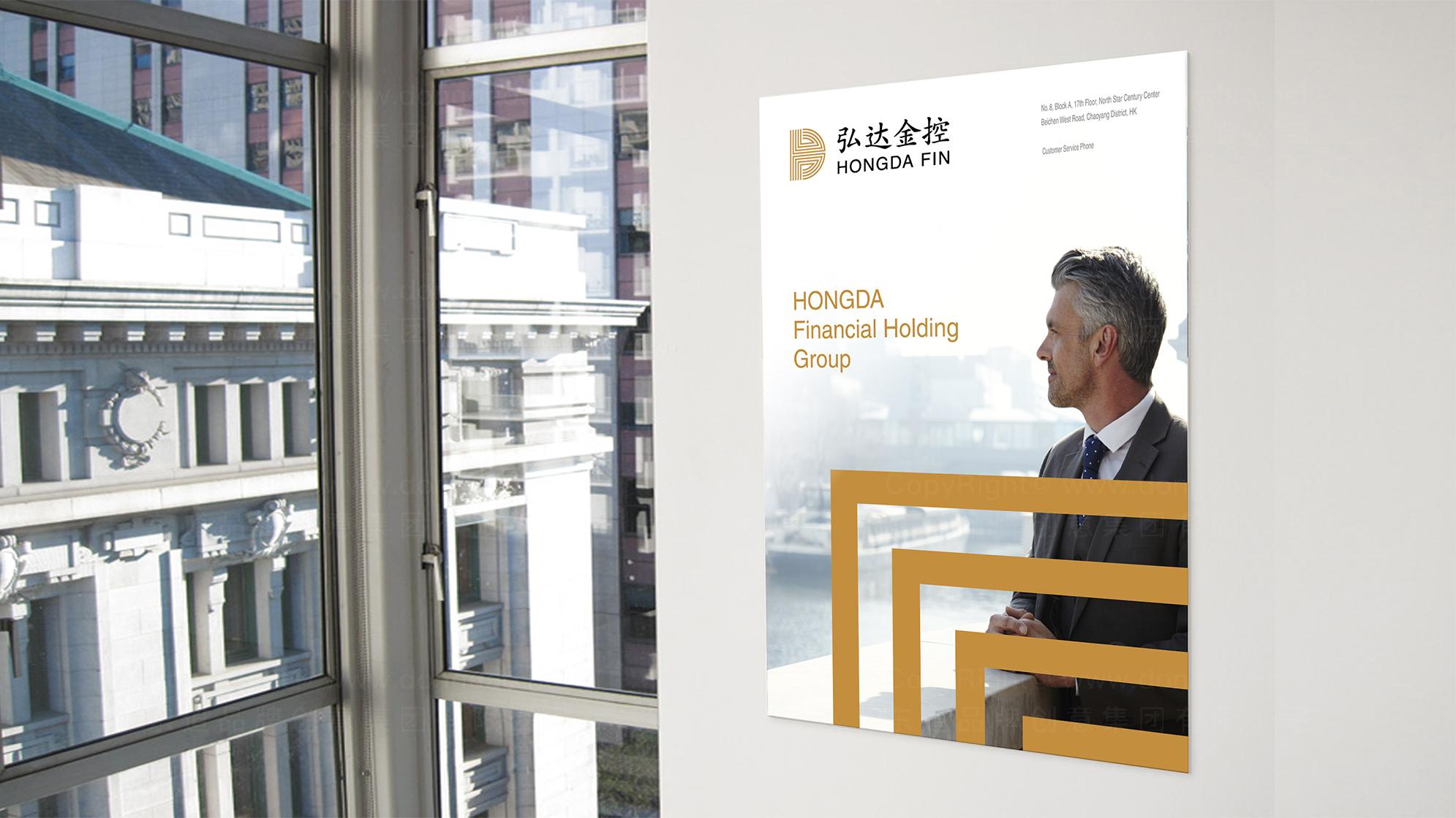 品牌设计弘达金融LOGO&VI设计应用场景_7