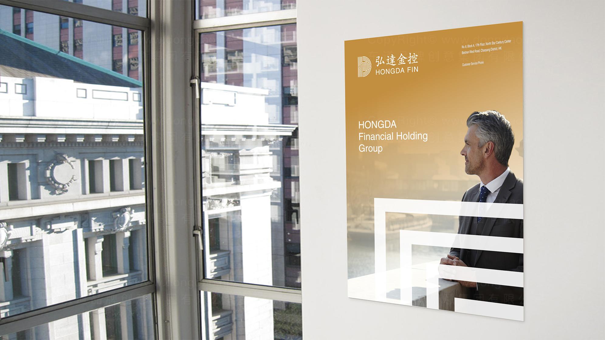 品牌设计弘达金融LOGO&VI设计应用场景_8