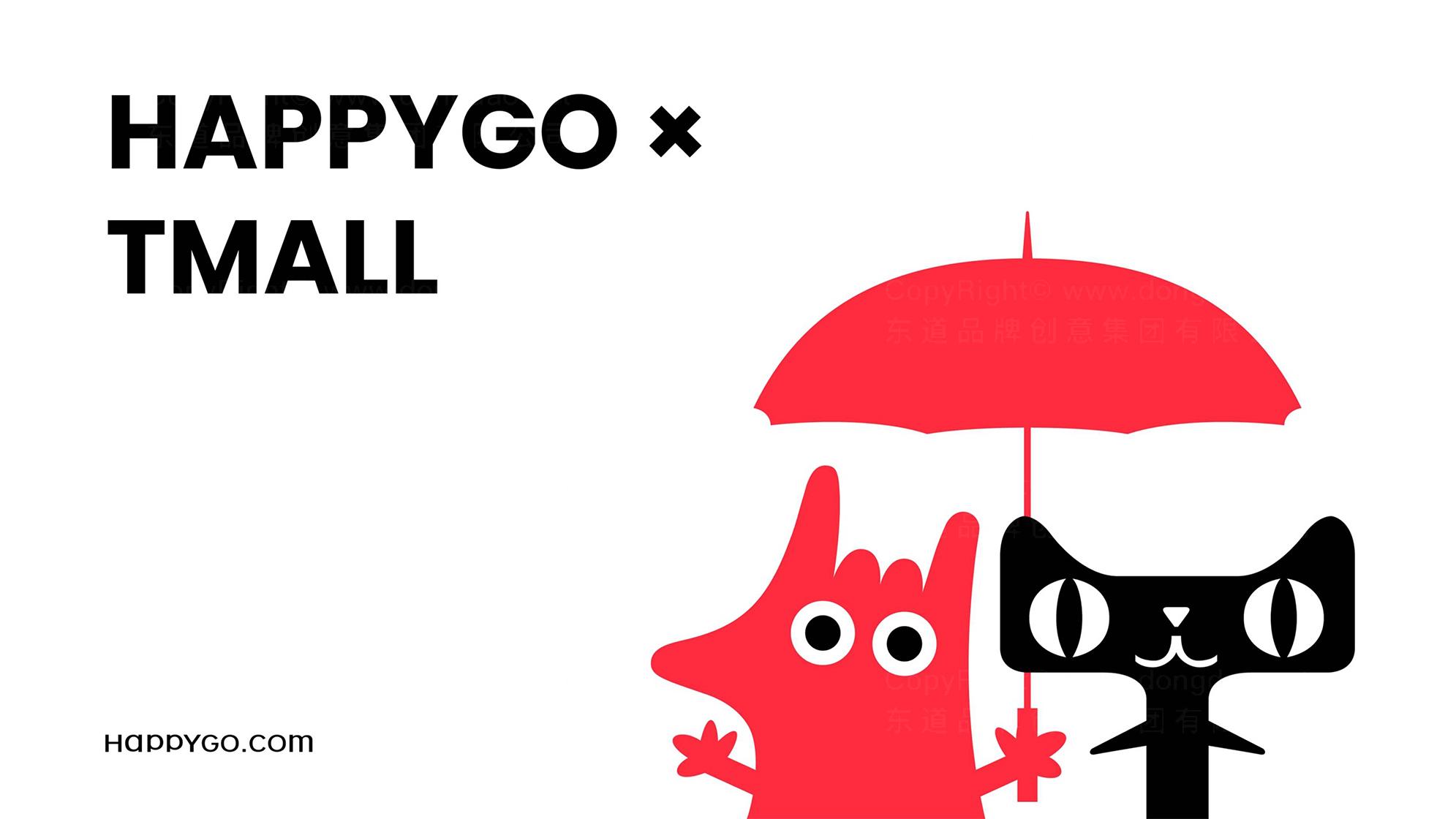 品牌设计案例开心果LOGO&VI设计