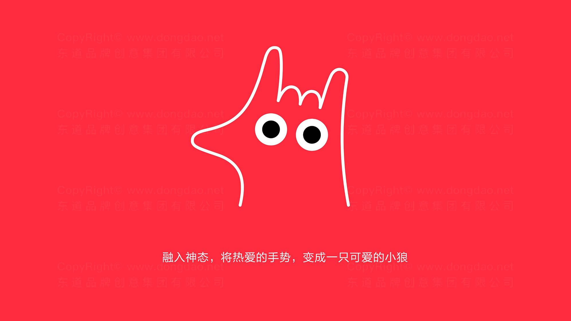 品牌设计开心果LOGO&VI设计应用场景