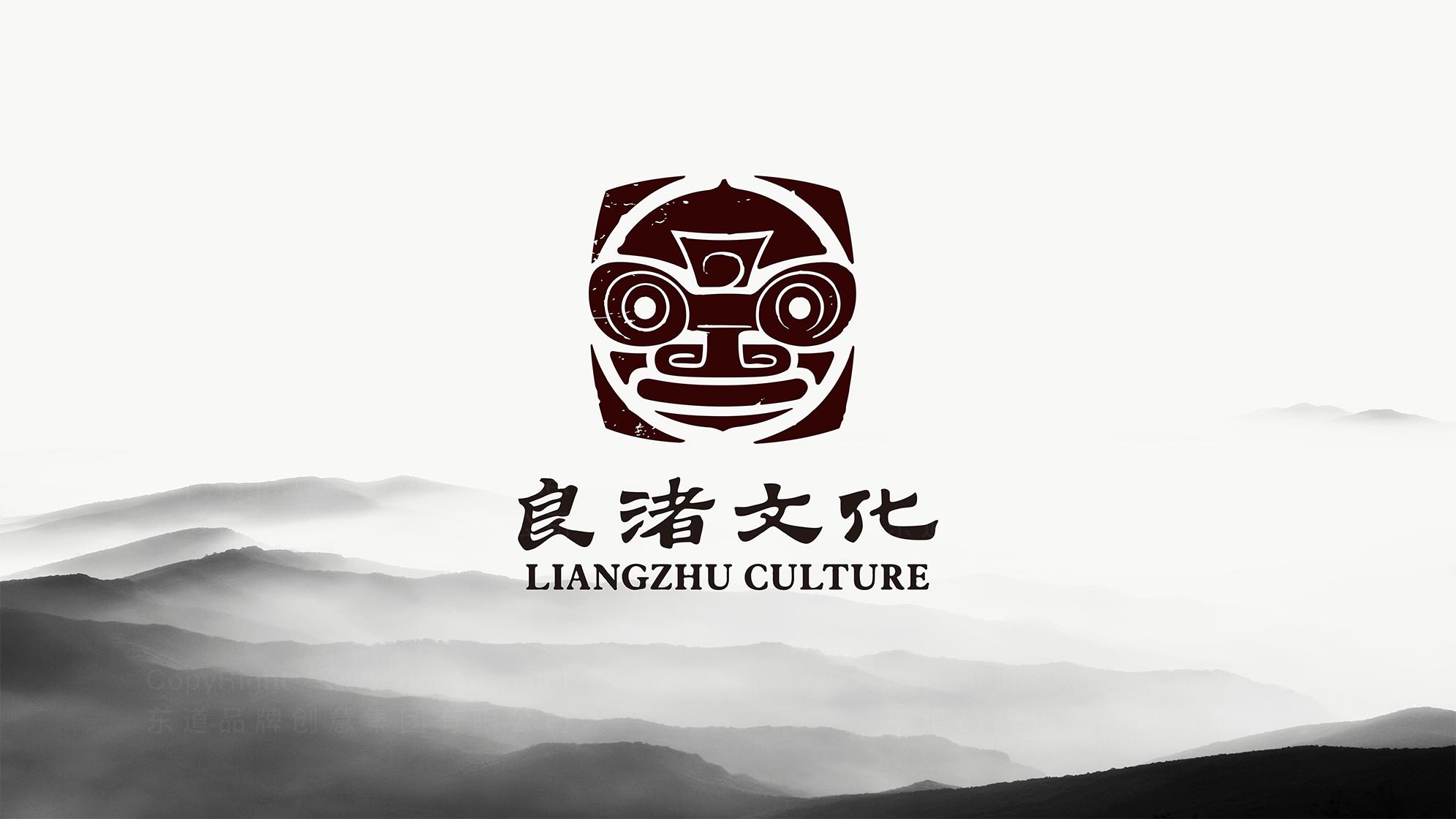 品牌设计案例良渚文化LOGO&VI设计