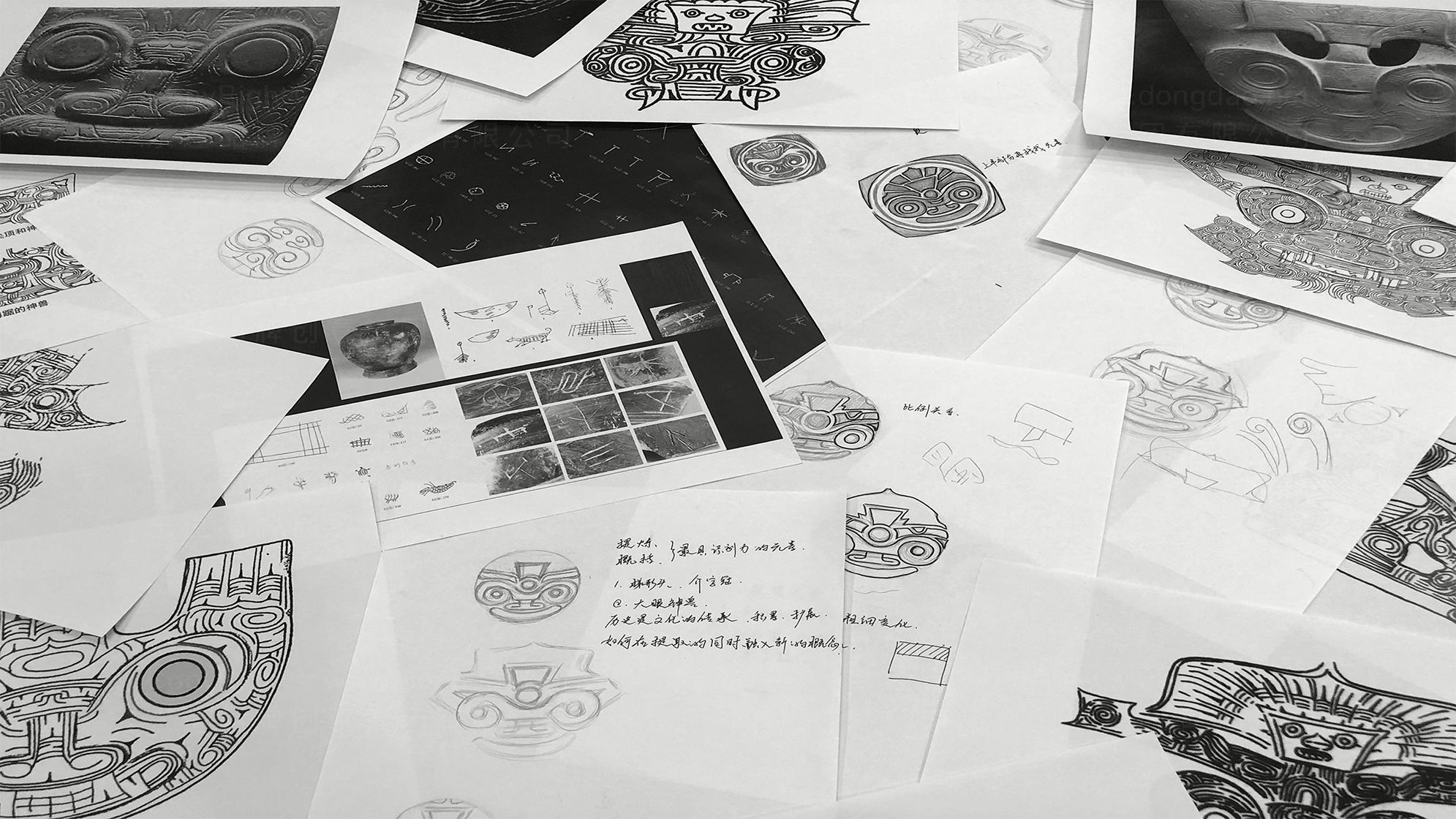旅游生活品牌设计良渚文化LOGO&VI设计