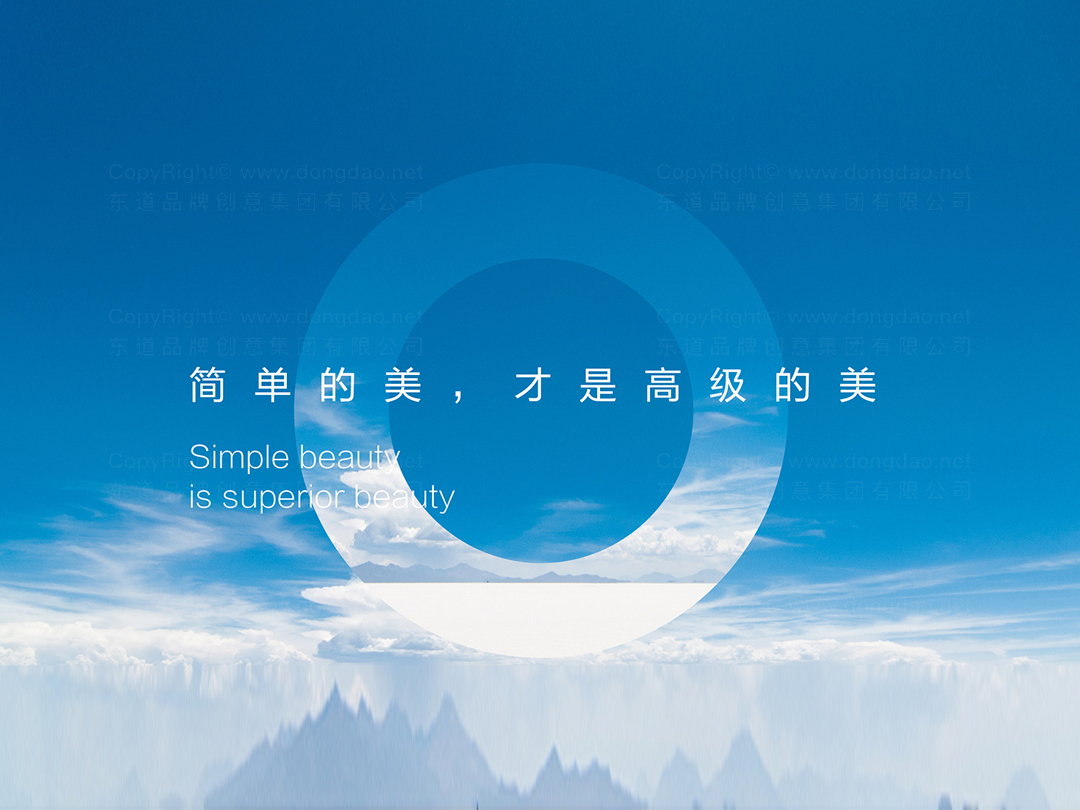 品牌设计润百颜LOGO&VI设计应用场景_17