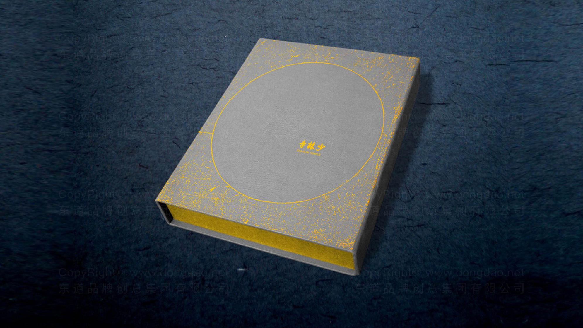 多元化品牌设计少林寺LOGO&VI设计