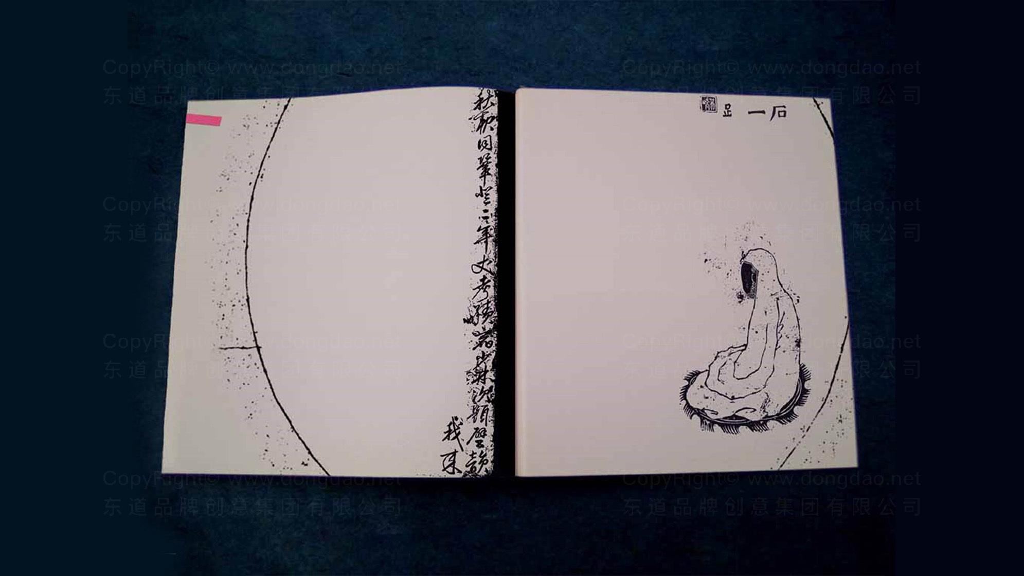 品牌设计少林寺LOGO&VI设计应用场景_4
