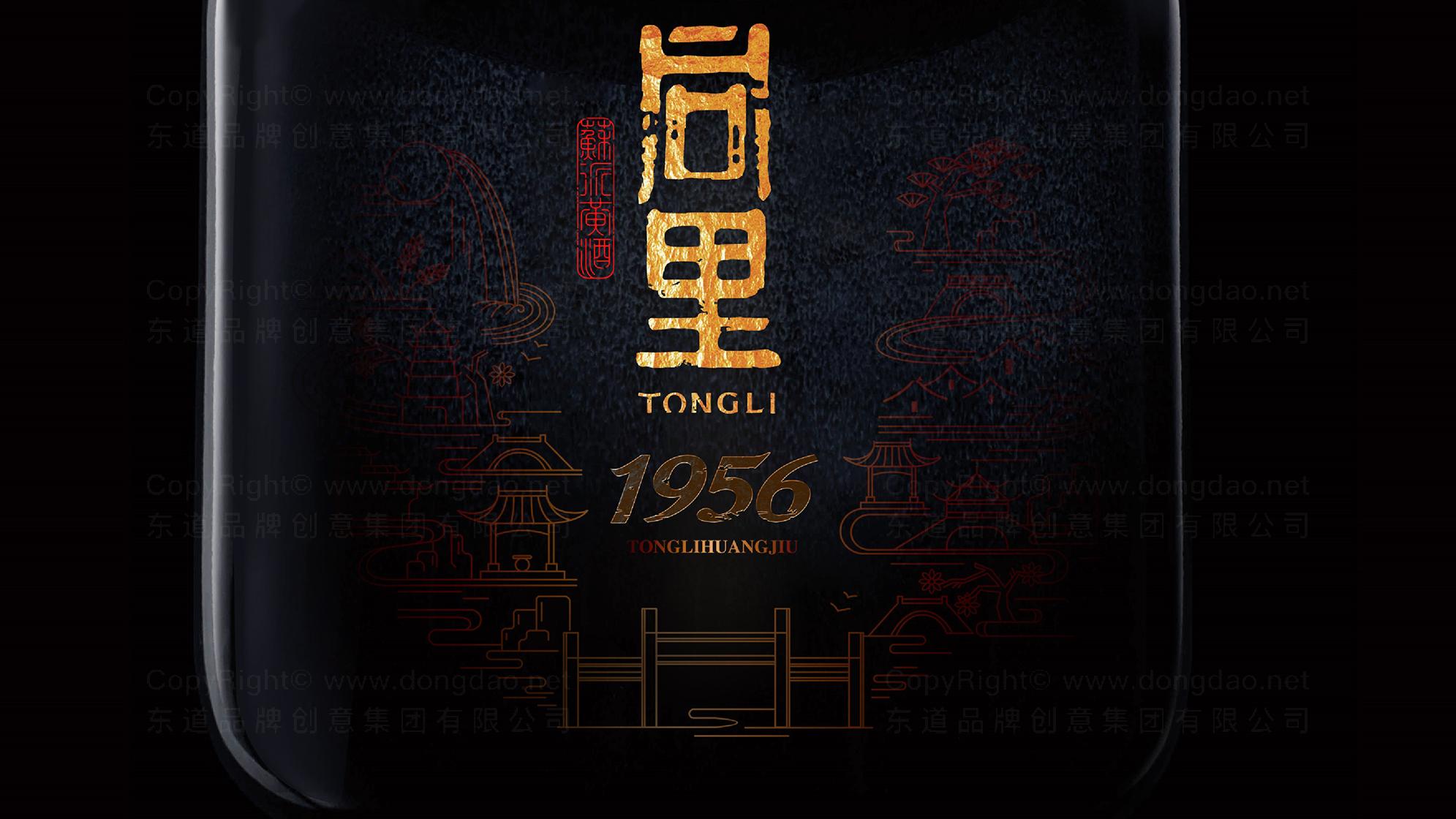 品牌设计同里红酿酒LOGO&VI设计应用场景_7