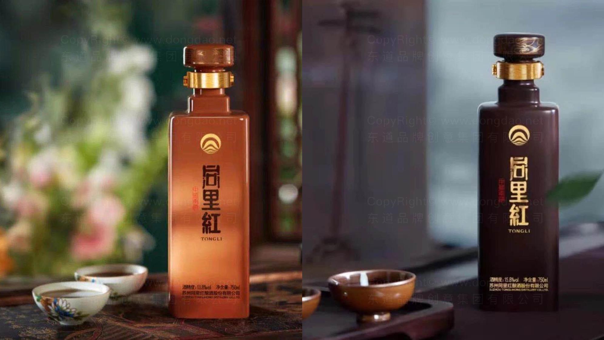 品牌设计同里红酿酒LOGO&VI设计应用场景_9