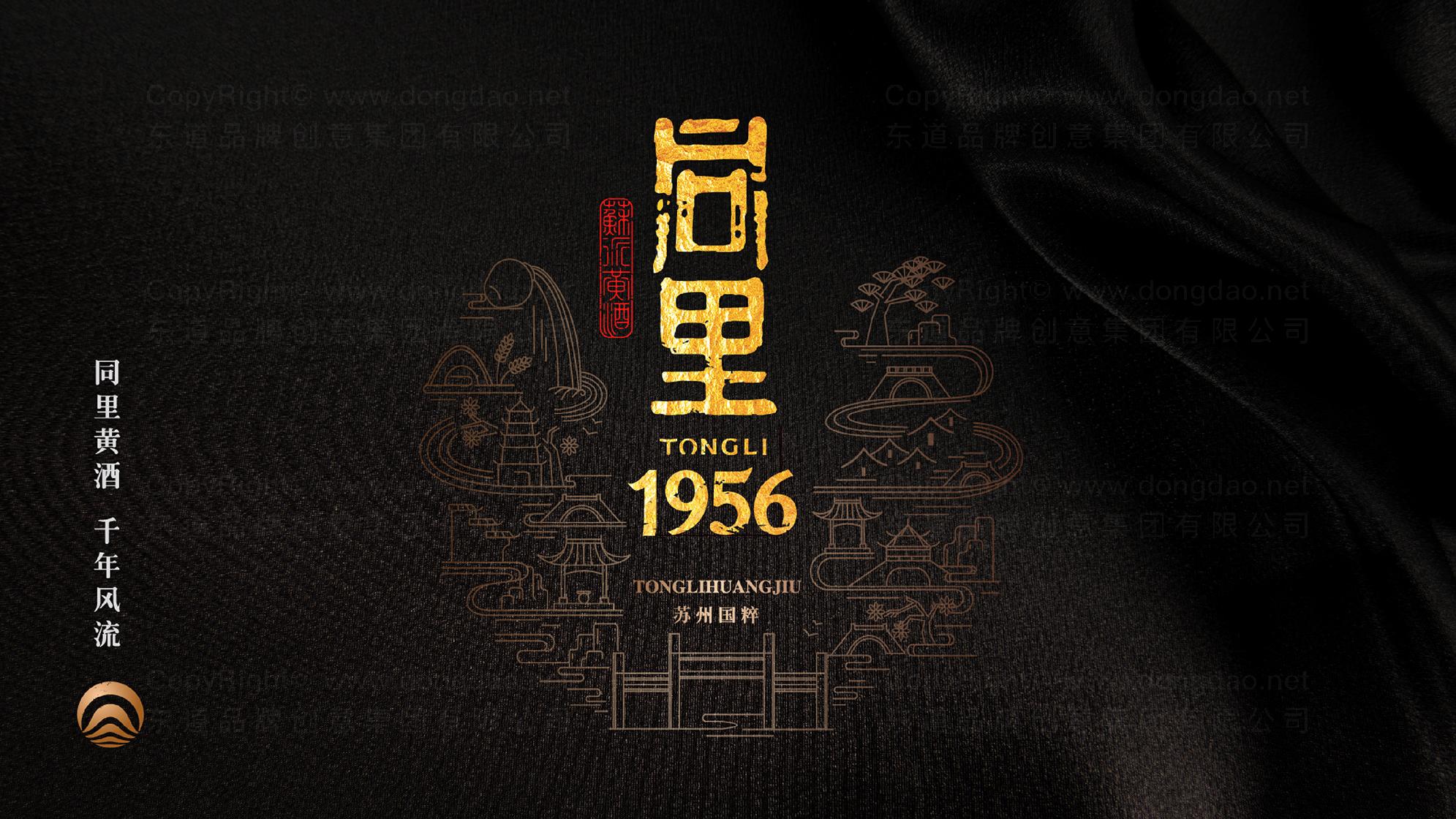 品牌设计同里红酿酒LOGO&VI设计应用场景_5