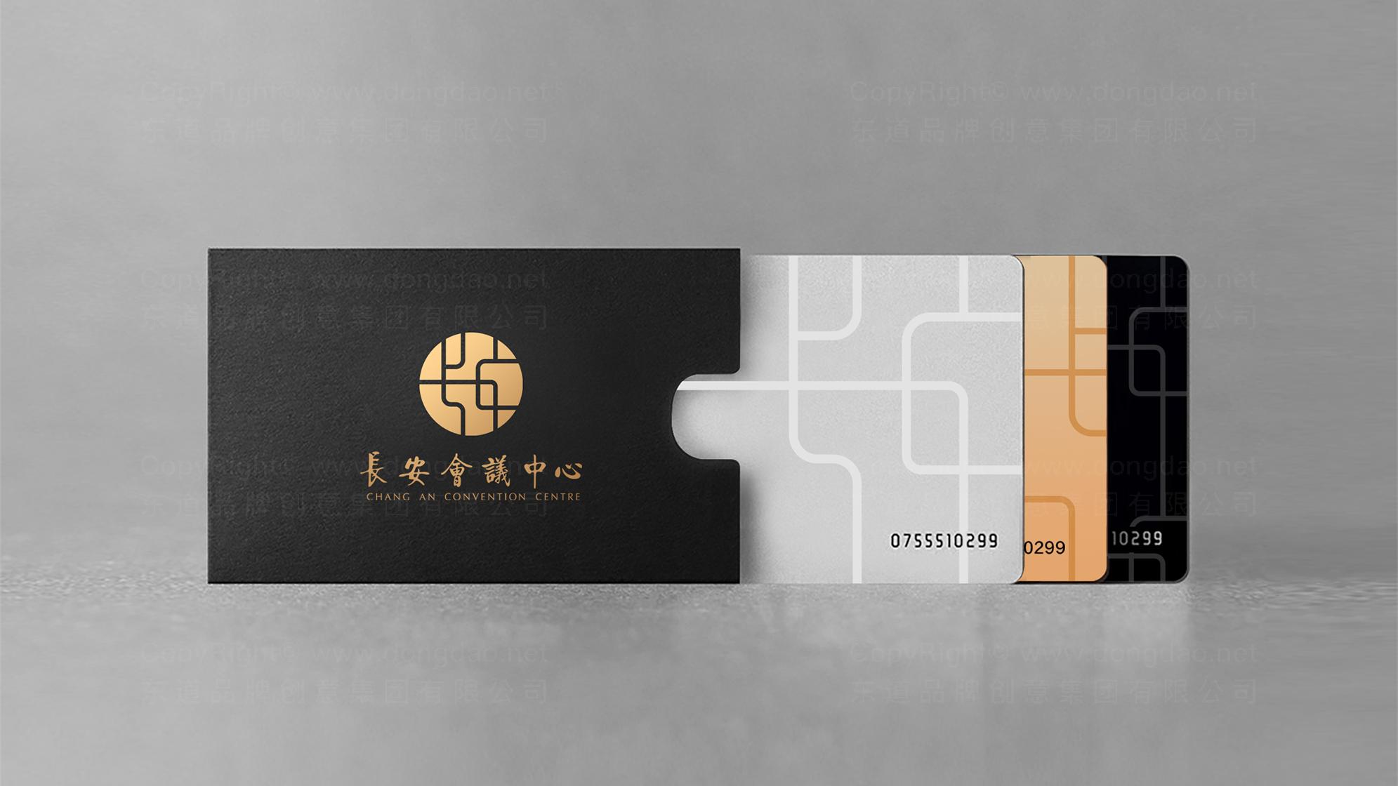 品牌设计长安会议中心LOGO&VI设计应用