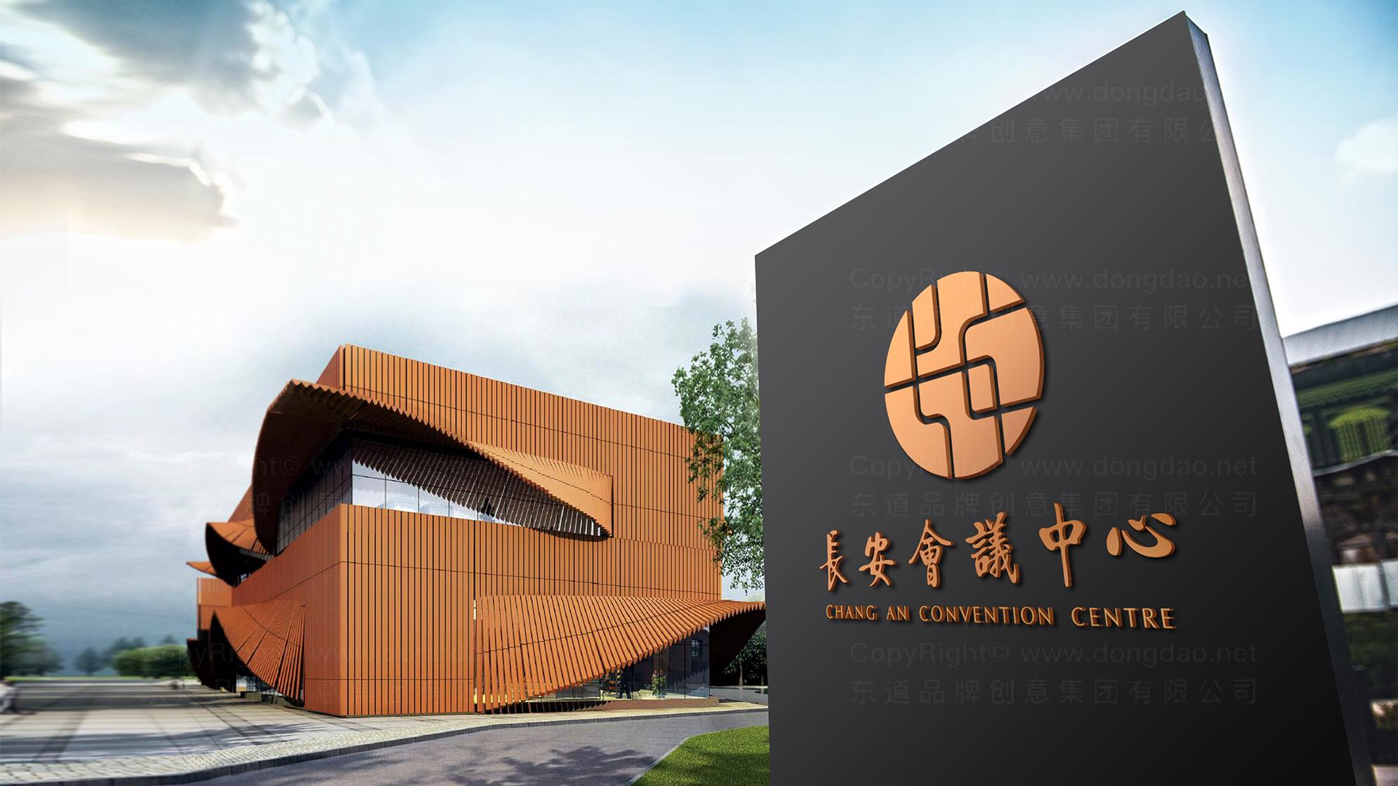 品牌设计长安会议中心LOGO&VI设计应用场景