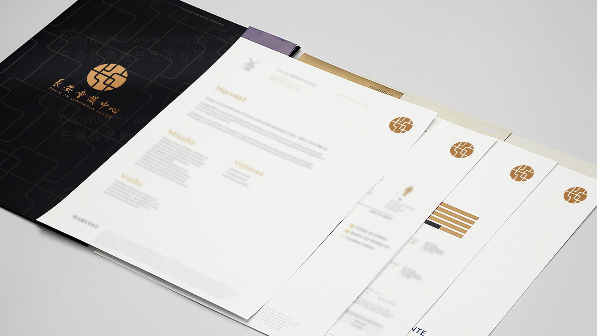 品牌设计长安会议中心LOGO&VI设计应用场景_4