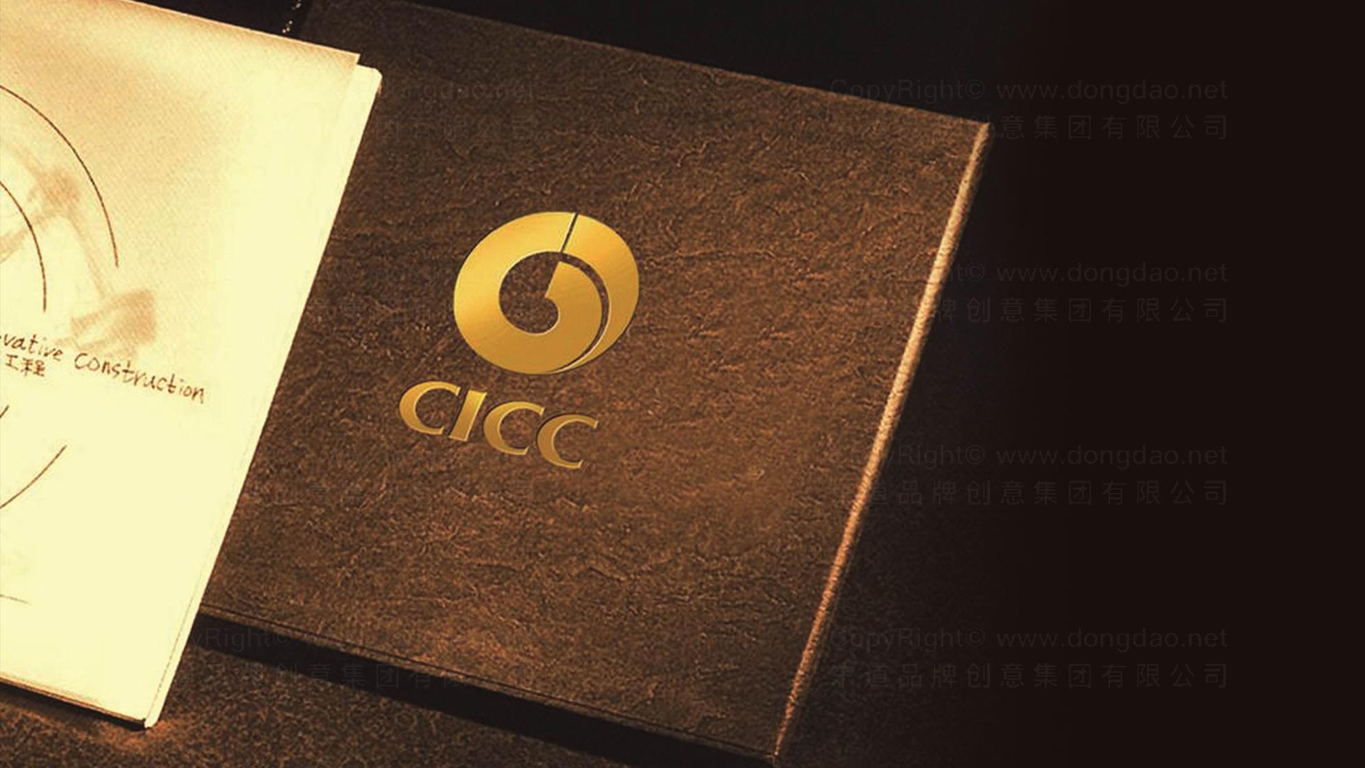 品牌设计案例中金CICCLOGO&VI设计