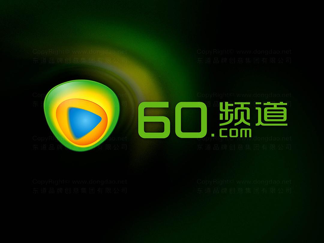 品牌设计60频道LOGO设计应用场景_6
