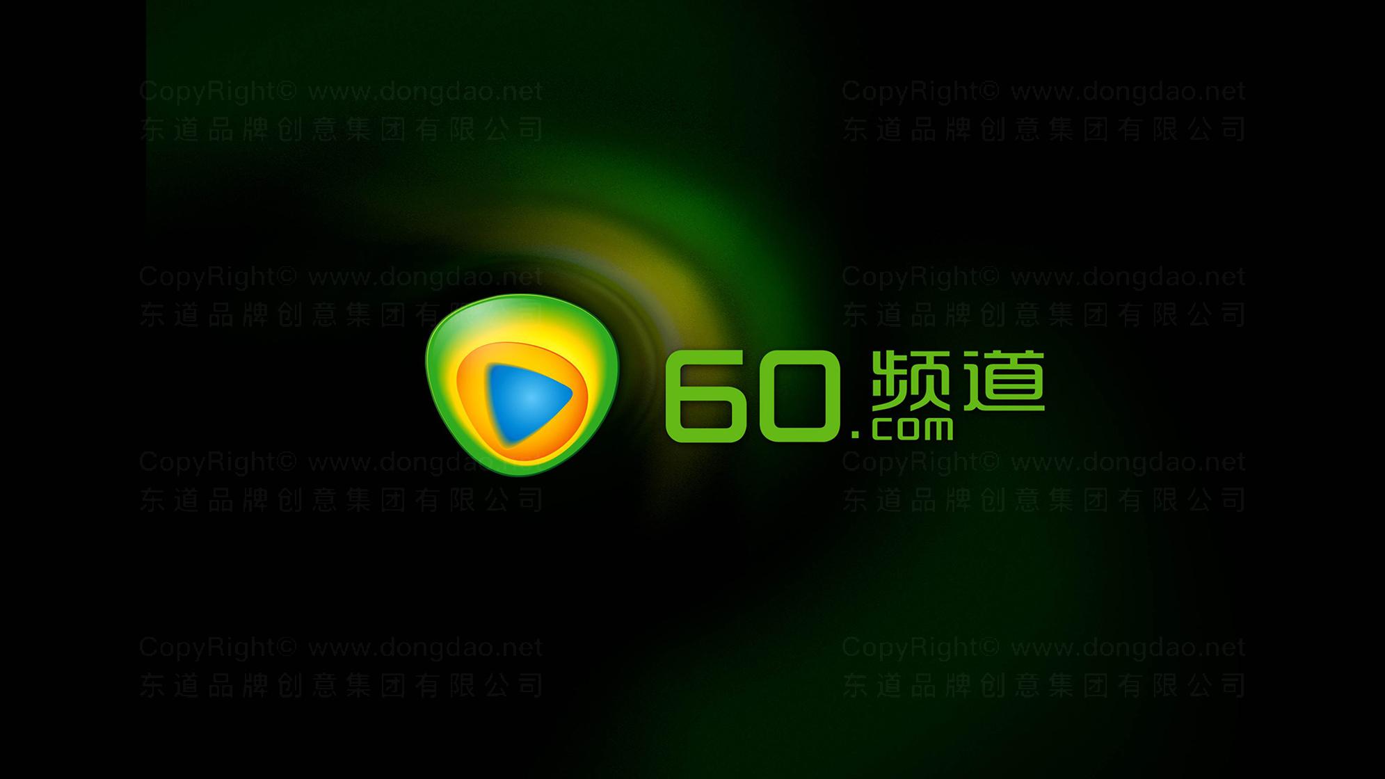 品牌设计案例60频道LOGO设计