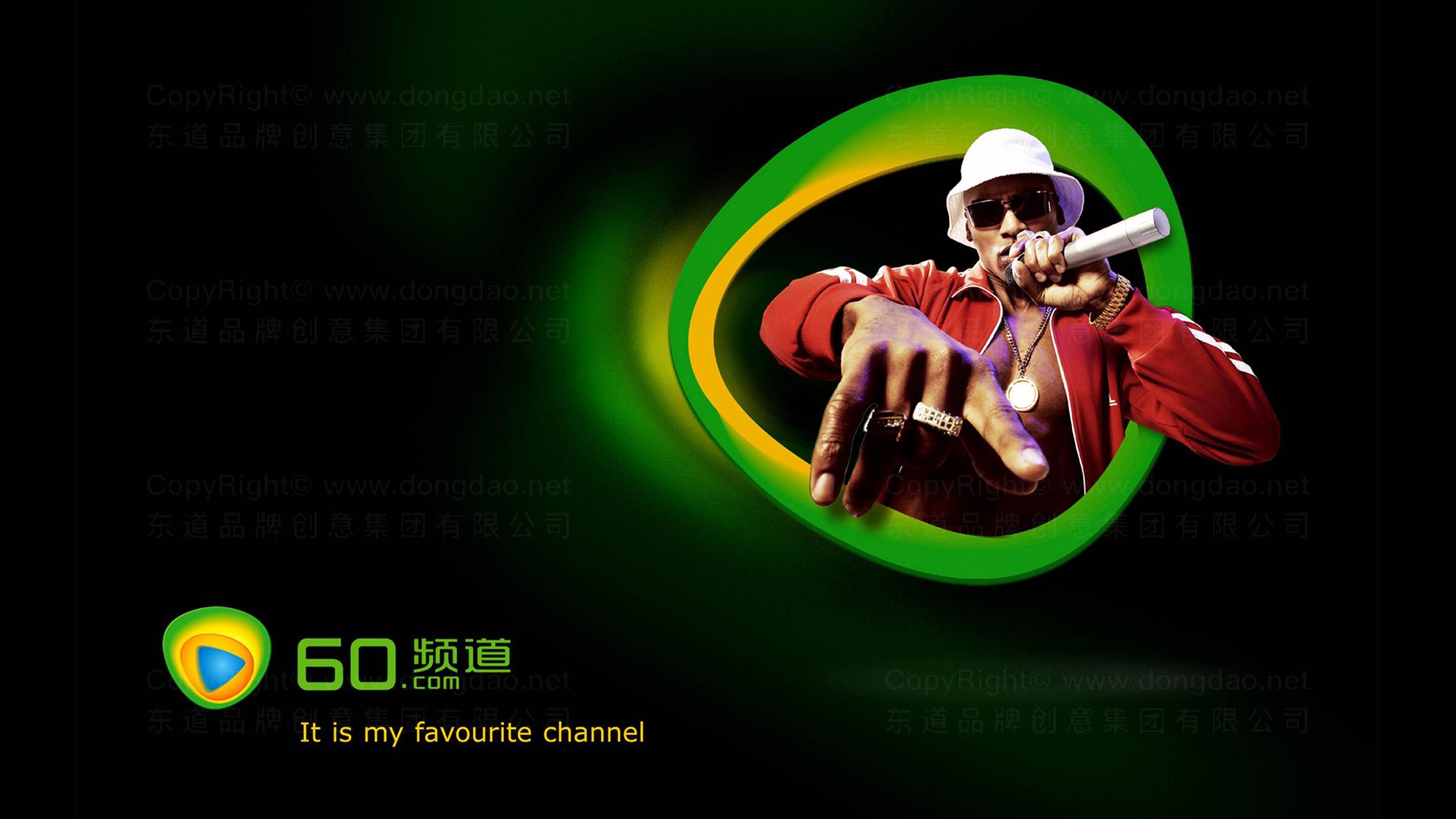 IT通讯品牌设计60频道LOGO设计