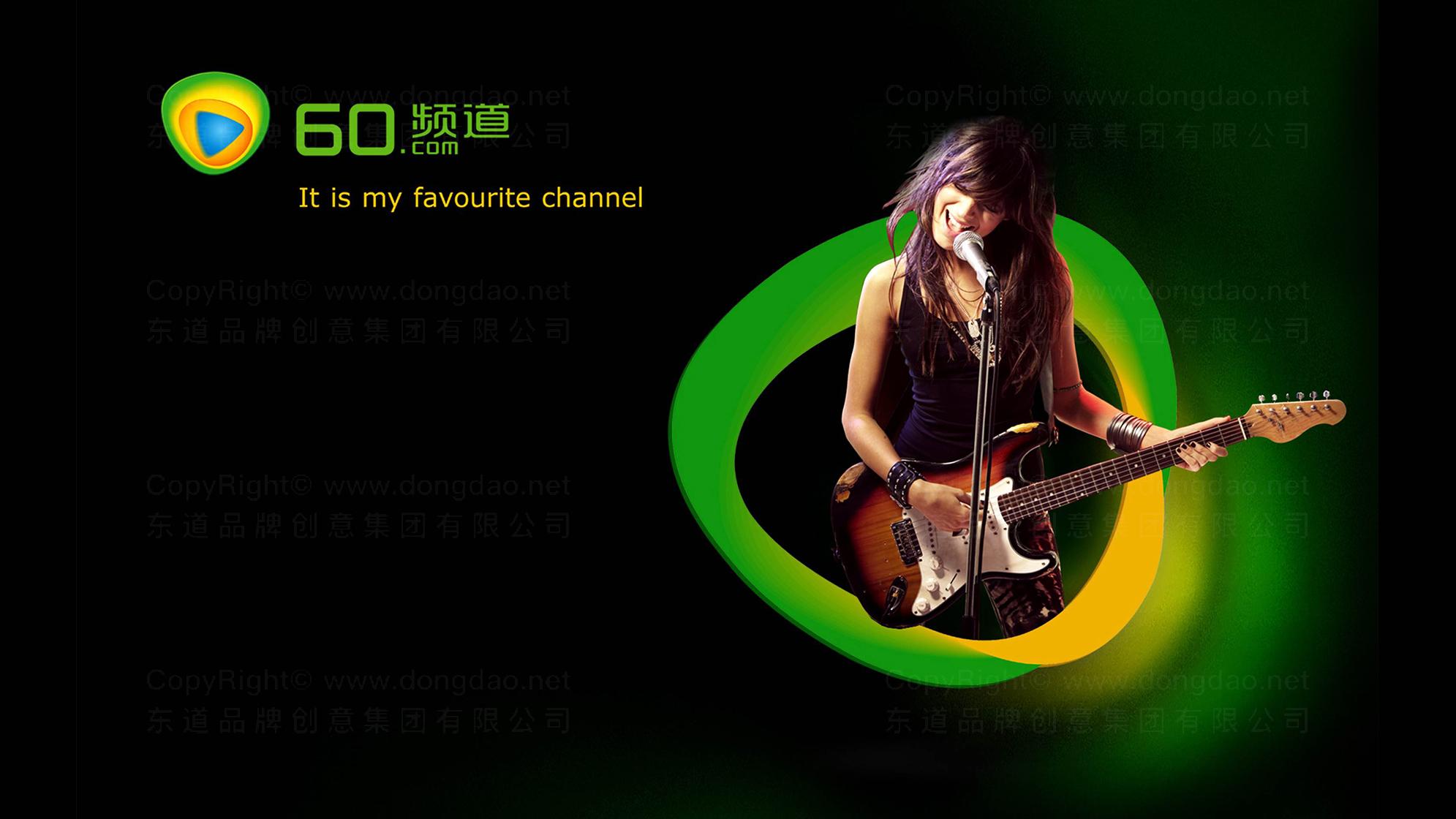 品牌设计60频道LOGO设计应用场景