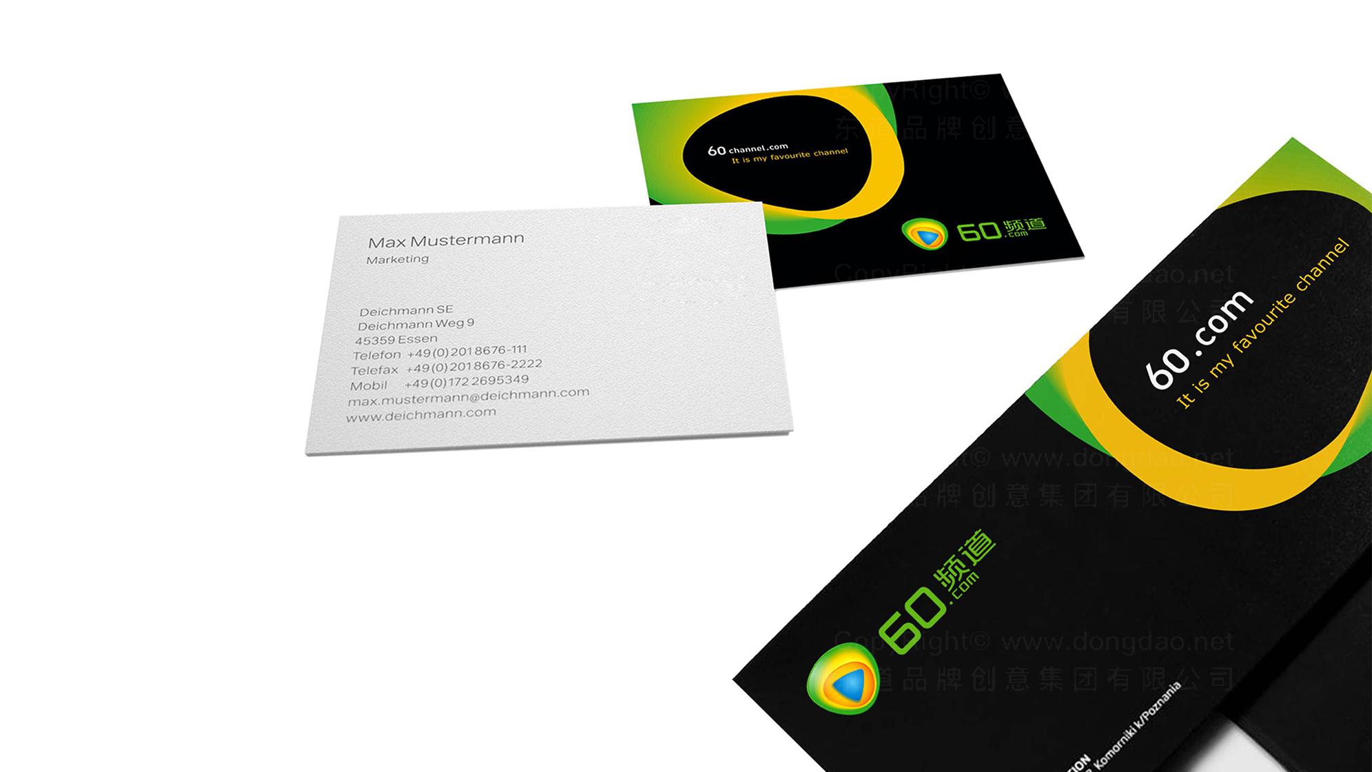 品牌设计60频道LOGO设计应用场景_1