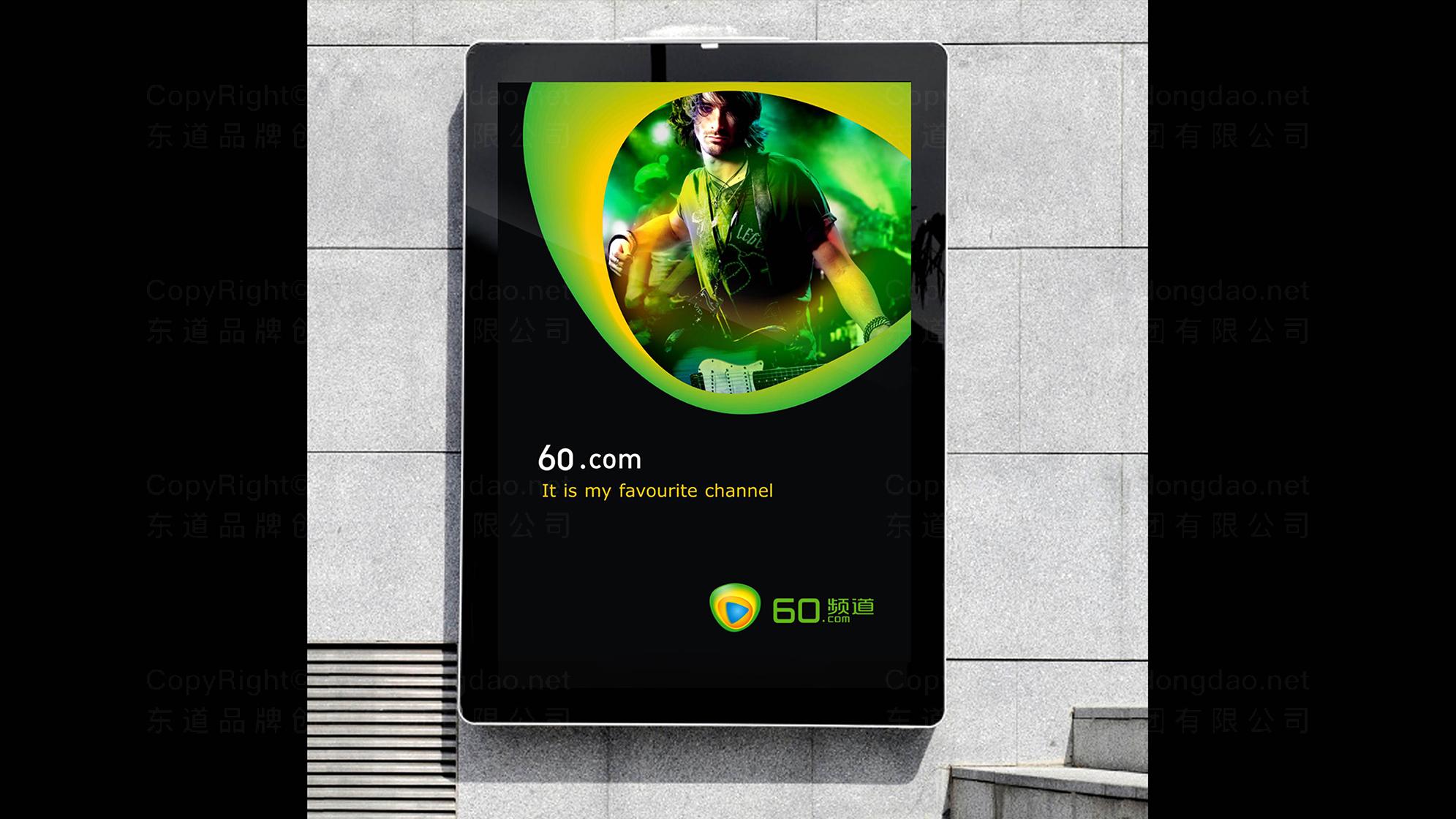 品牌设计60频道LOGO设计应用场景_4