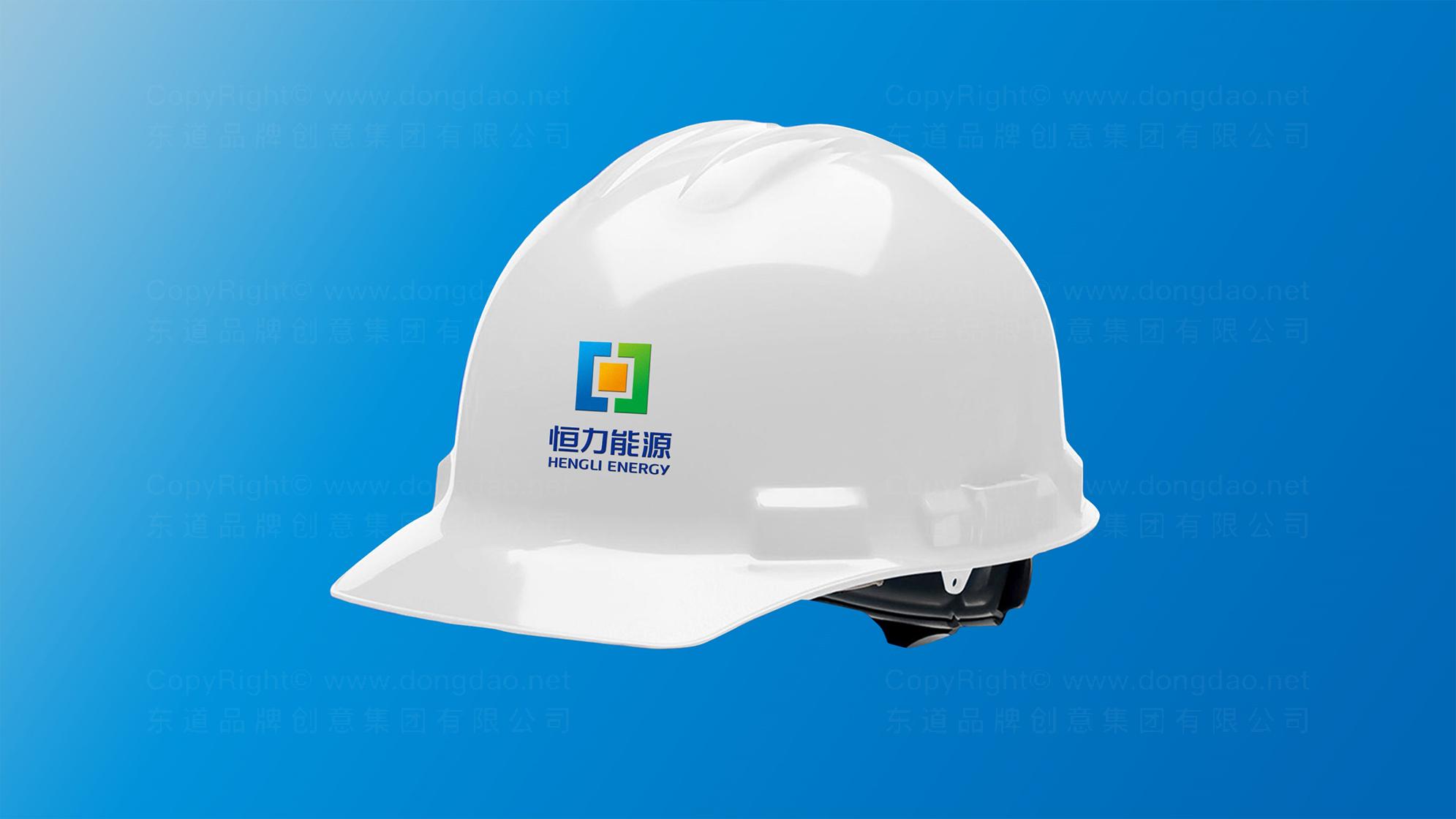 品牌设计恒力炼化LOGO优化&VI设计应用场景_10