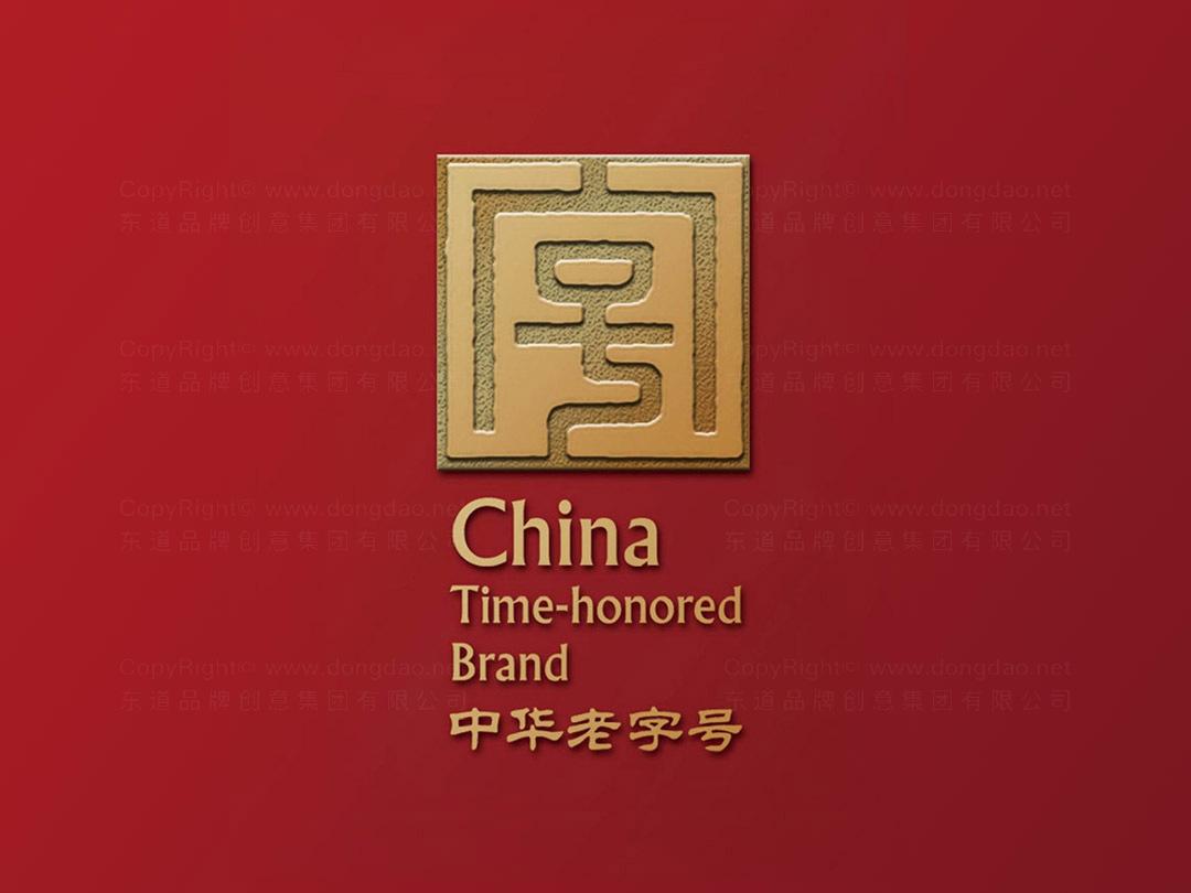 品牌设计中华老字号LOGO&VI设计应用场景_3