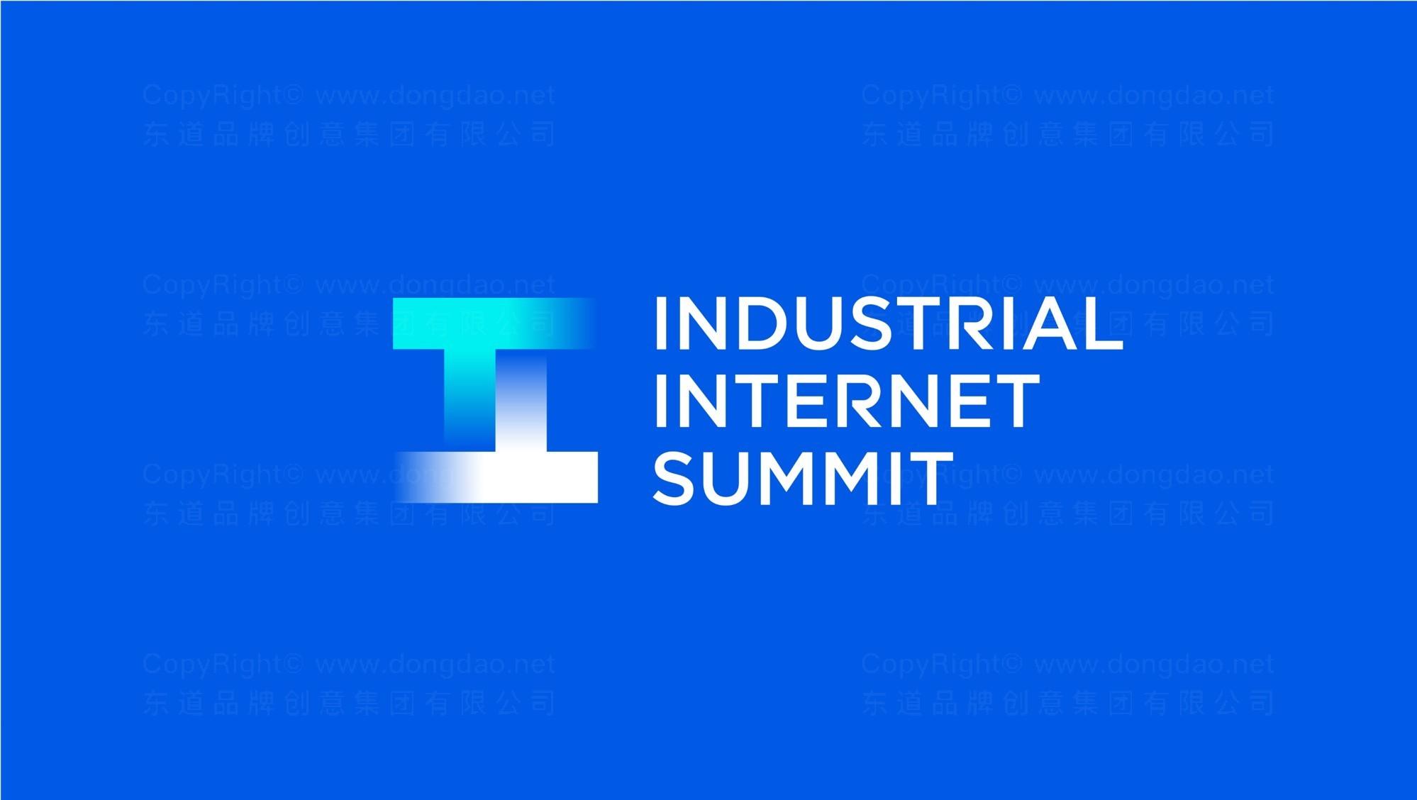 品牌设计案例工业互联网峰会LOGO设计