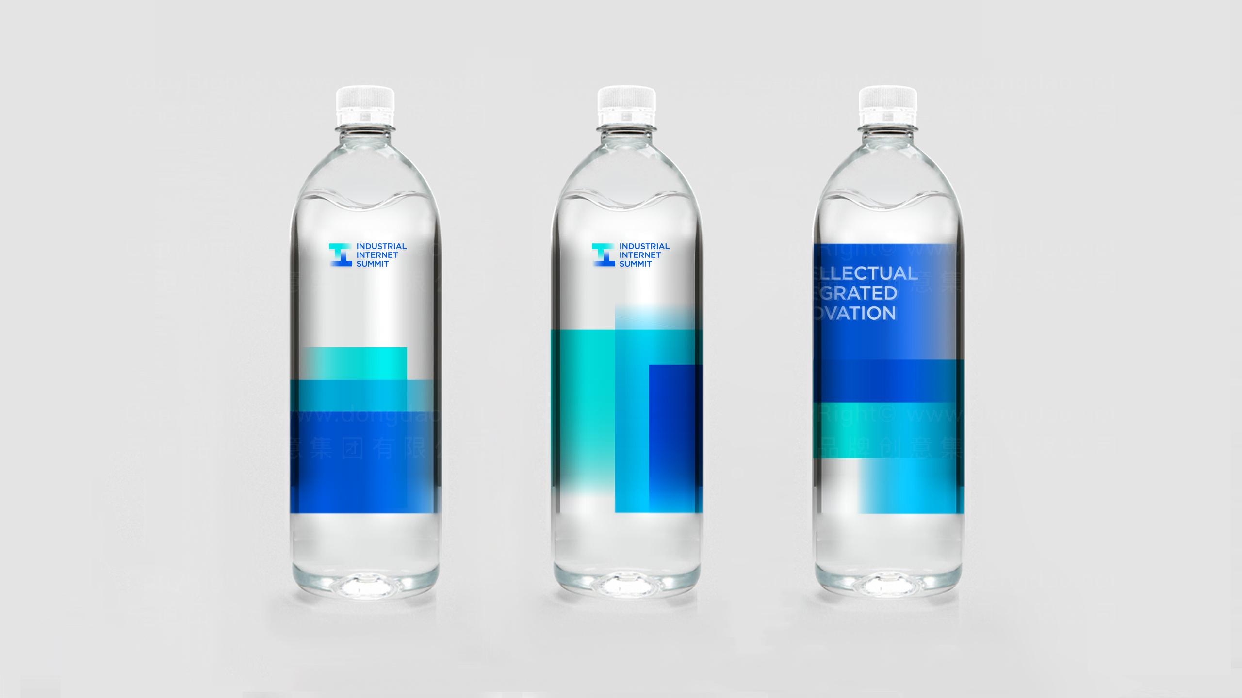 品牌设计工业互联网峰会LOGO设计应用场景_6
