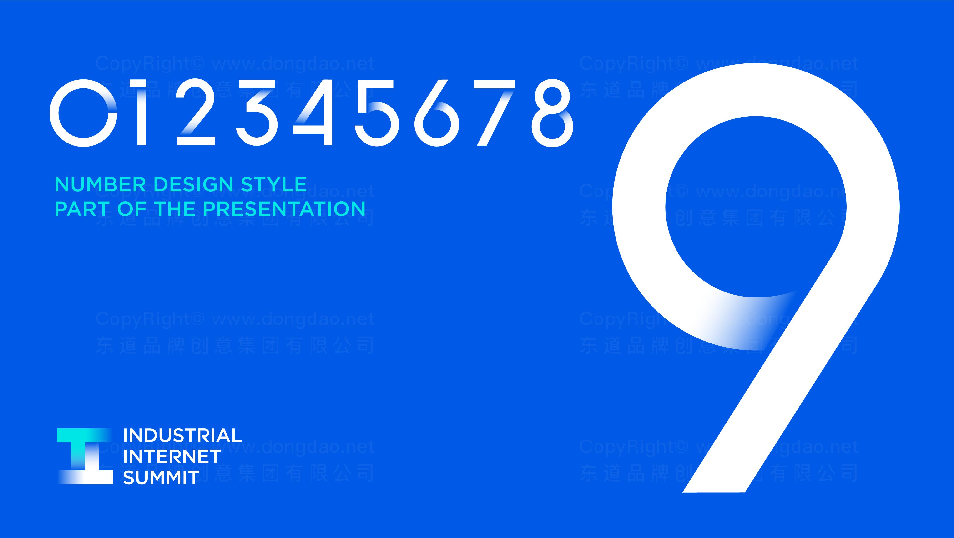 品牌设计工业互联网峰会LOGO设计应用