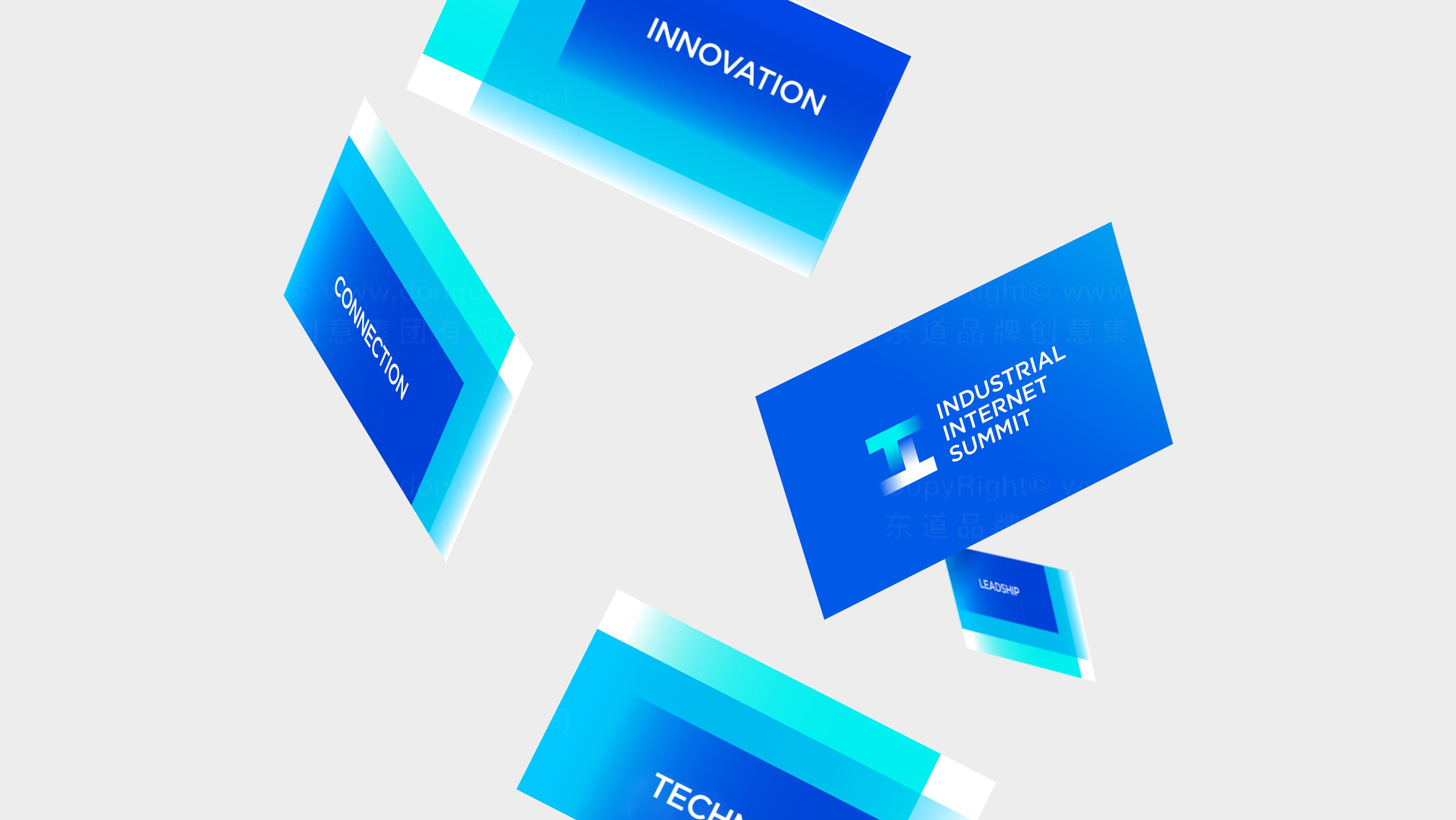 品牌设计工业互联网峰会LOGO设计应用场景