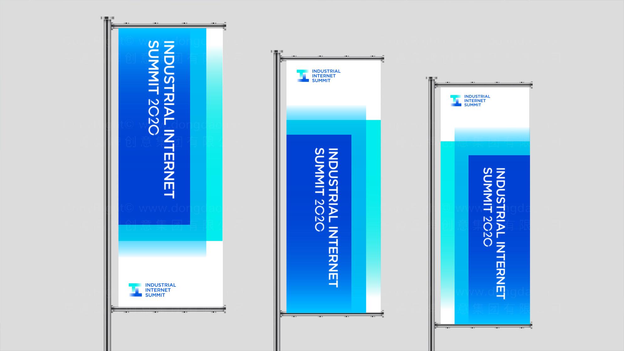 品牌设计工业互联网峰会LOGO设计应用场景_3