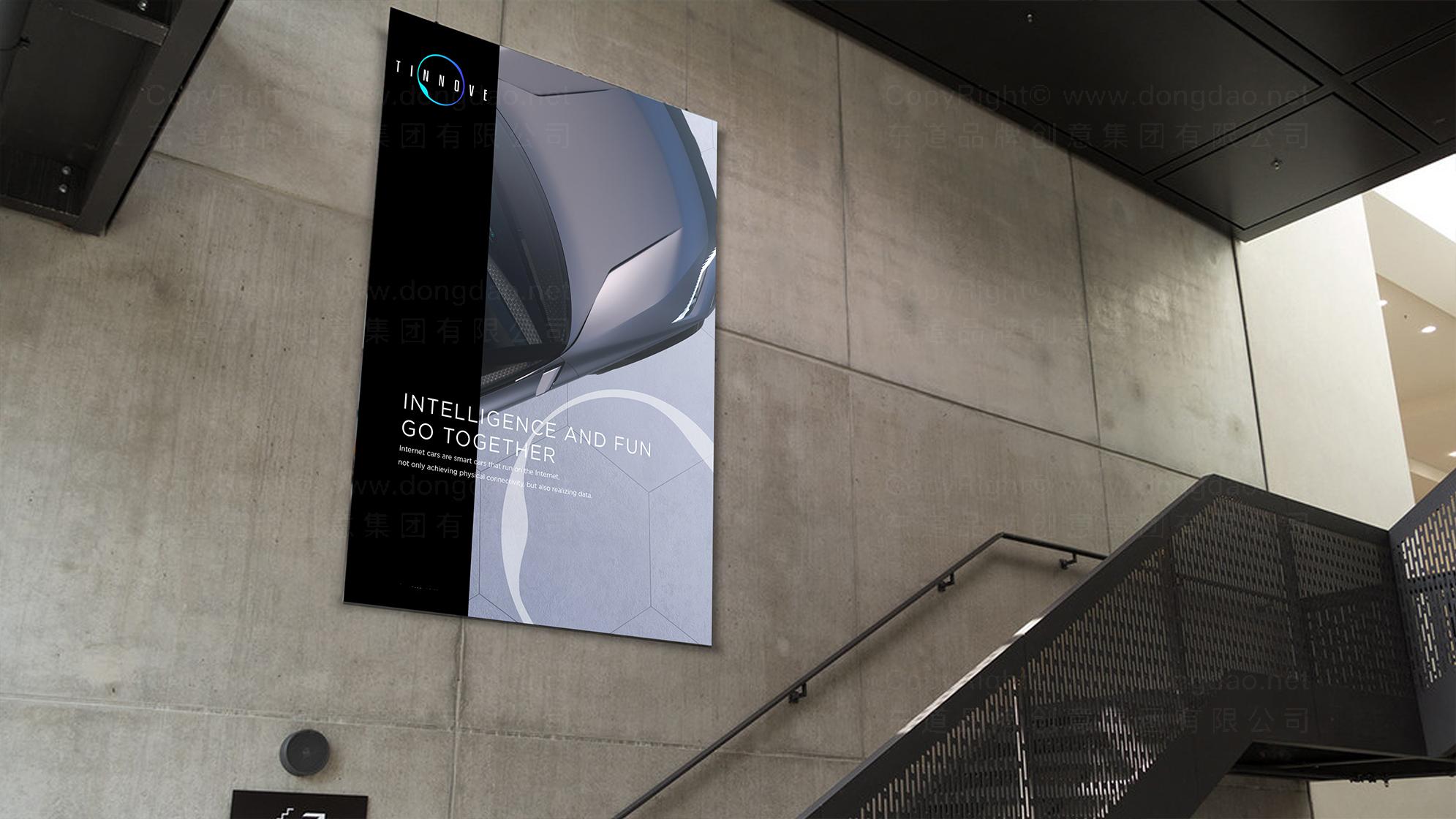 品牌设计TINNOVE汽车智能系统LOGO&VI设计应用场景_1
