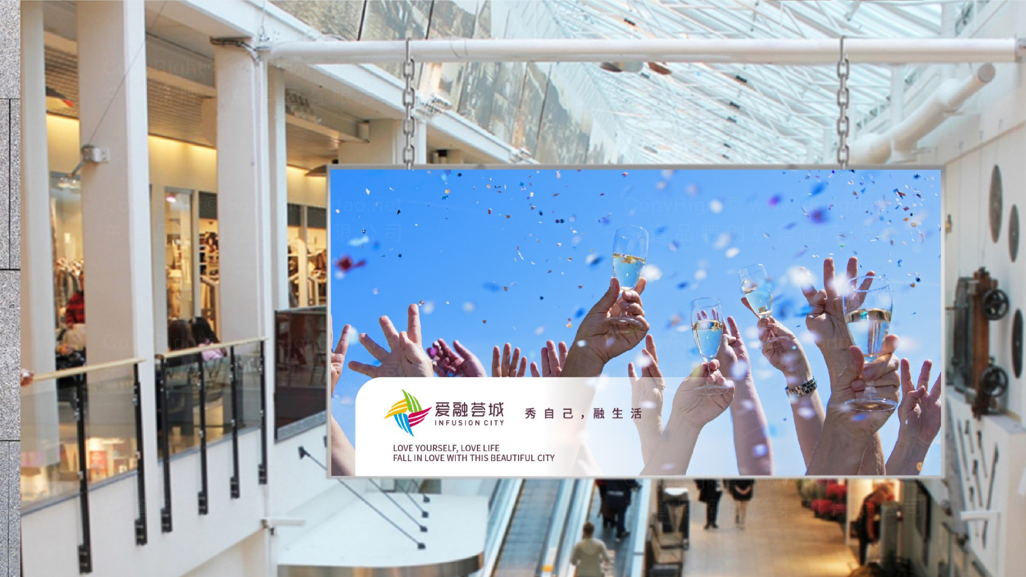 零售购物品牌设计爱融荟城logo设计、vi设计