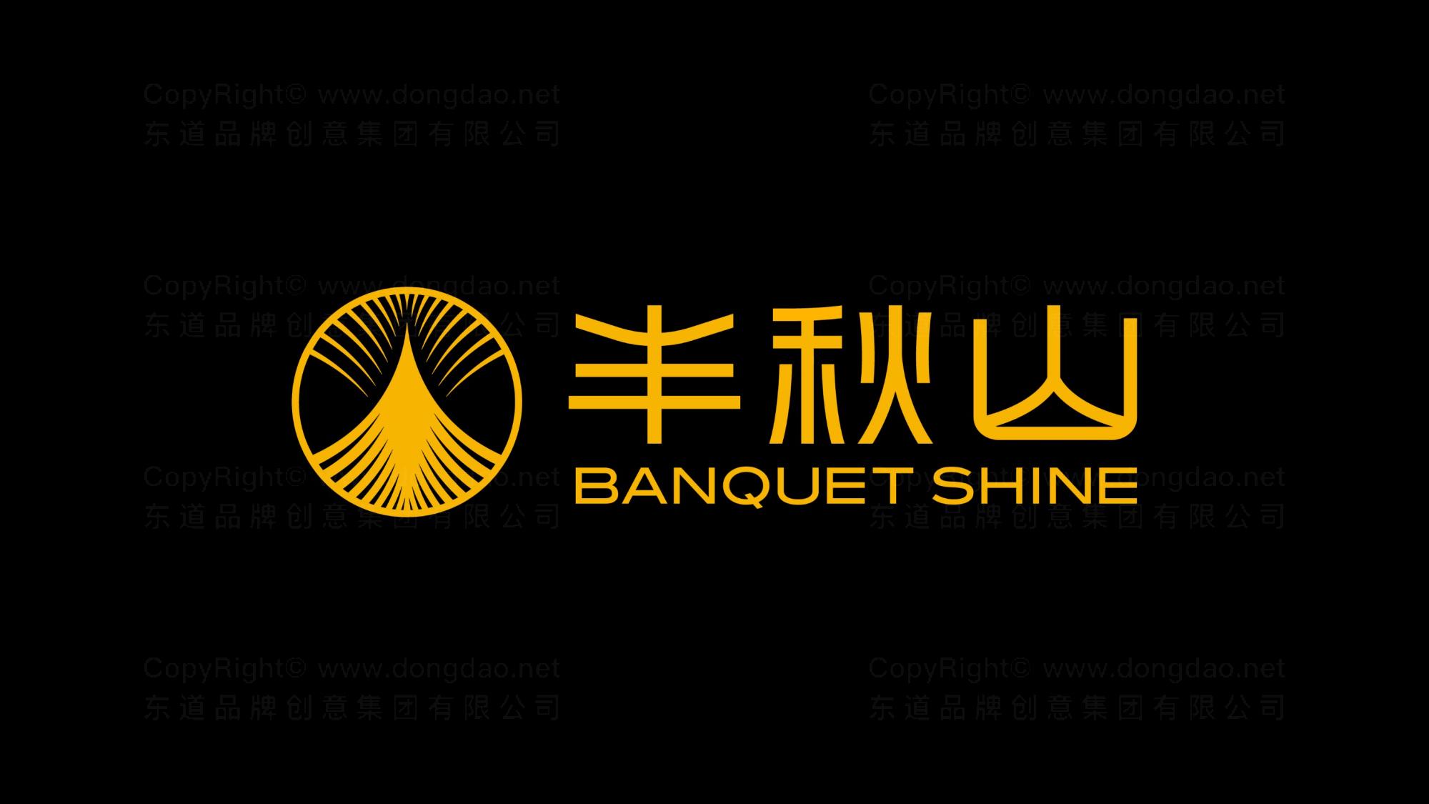 品牌设计案例半秋山西餐厅LOGO&VI设计