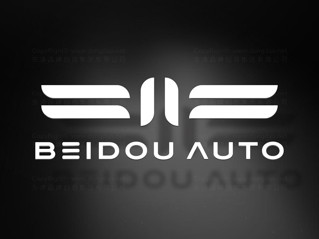 品牌设计北斗航天汽车logo设计、vi设计应用场景_5