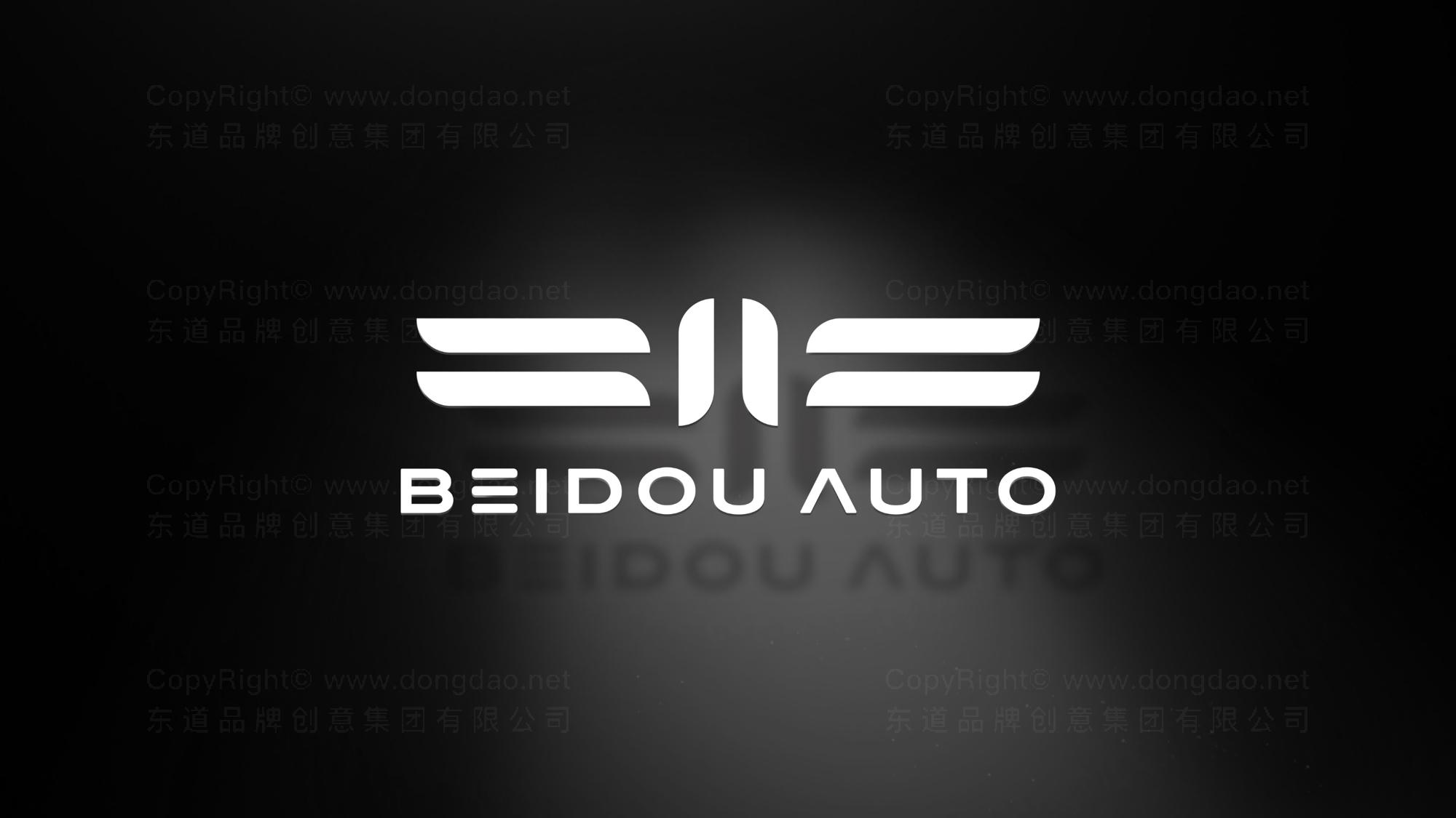 汽车业品牌设计北斗航天汽车LOGO&VI设计