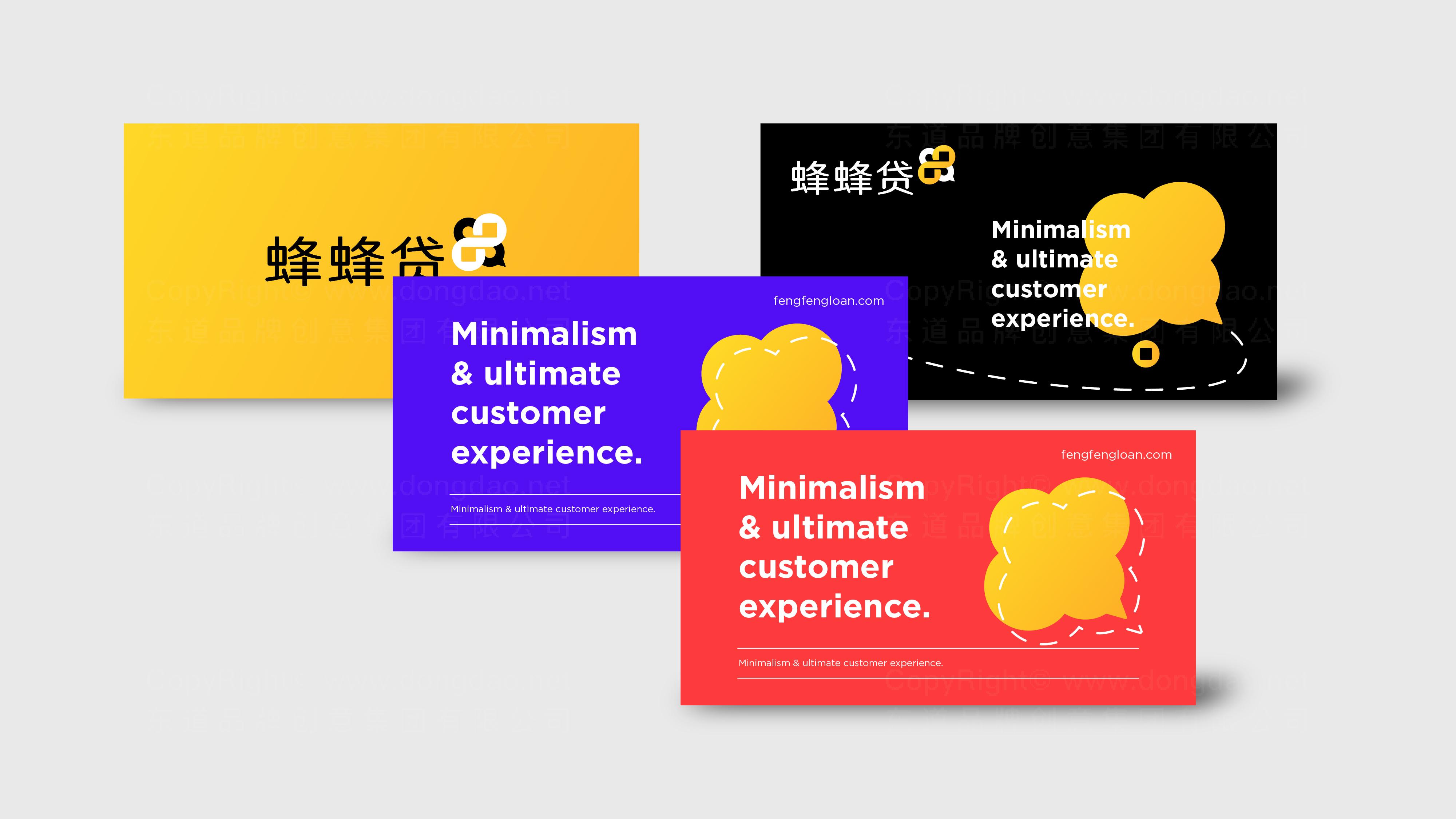 品牌设计蜂蜂贷LOGO&VI设计应用