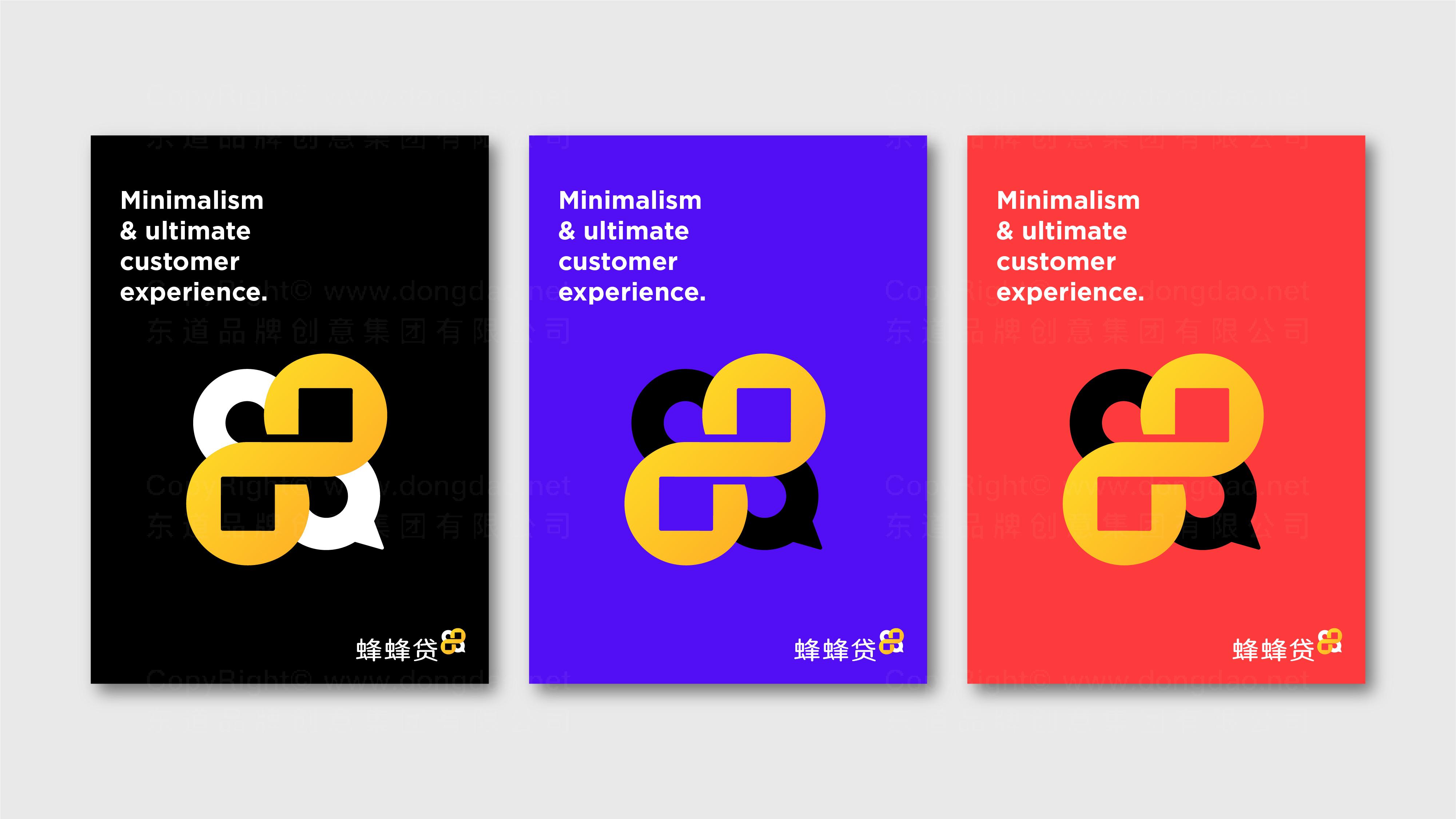 品牌设计蜂蜂贷LOGO&VI设计应用场景_1