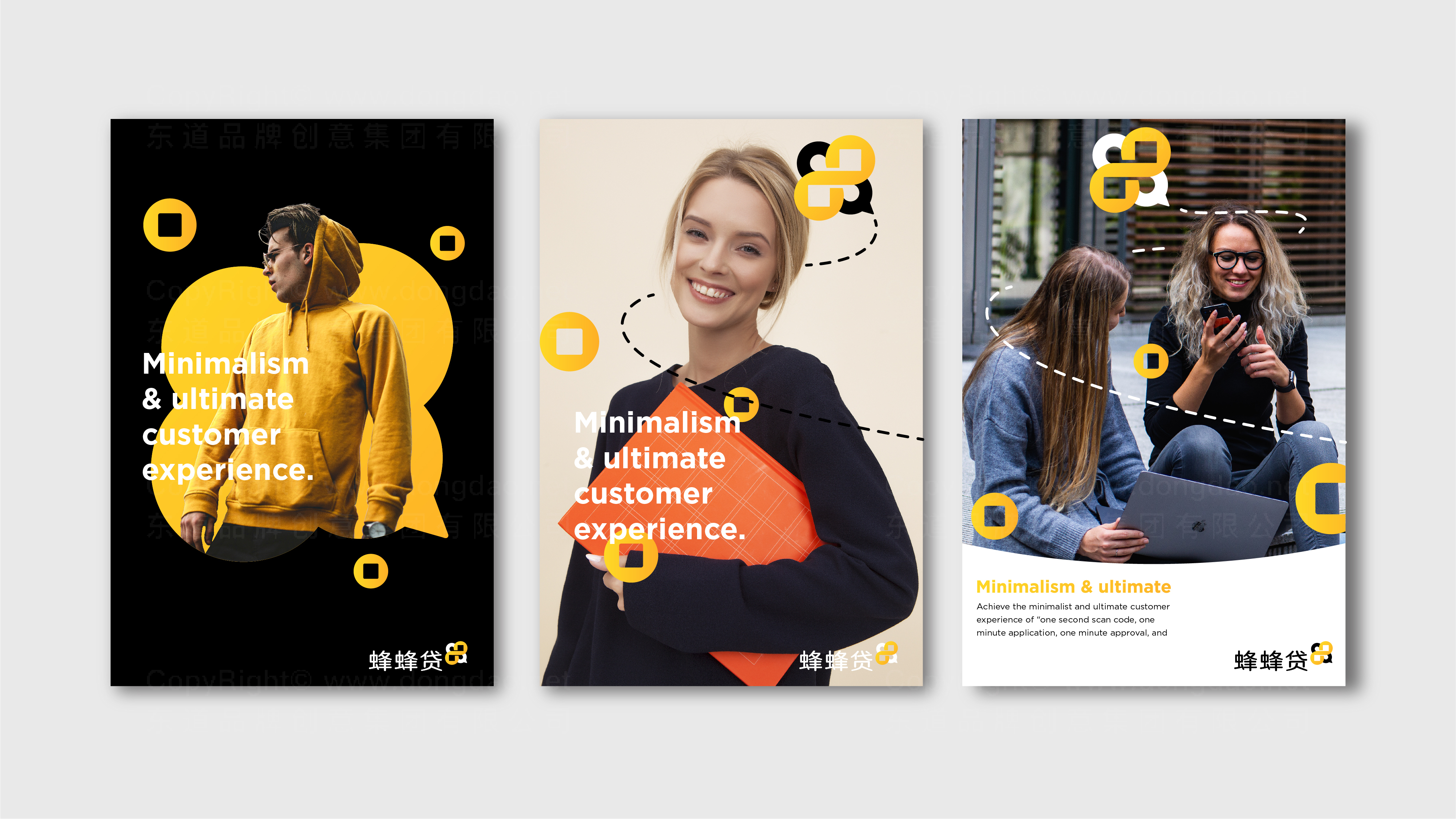 品牌设计蜂蜂贷LOGO&VI设计应用场景_2