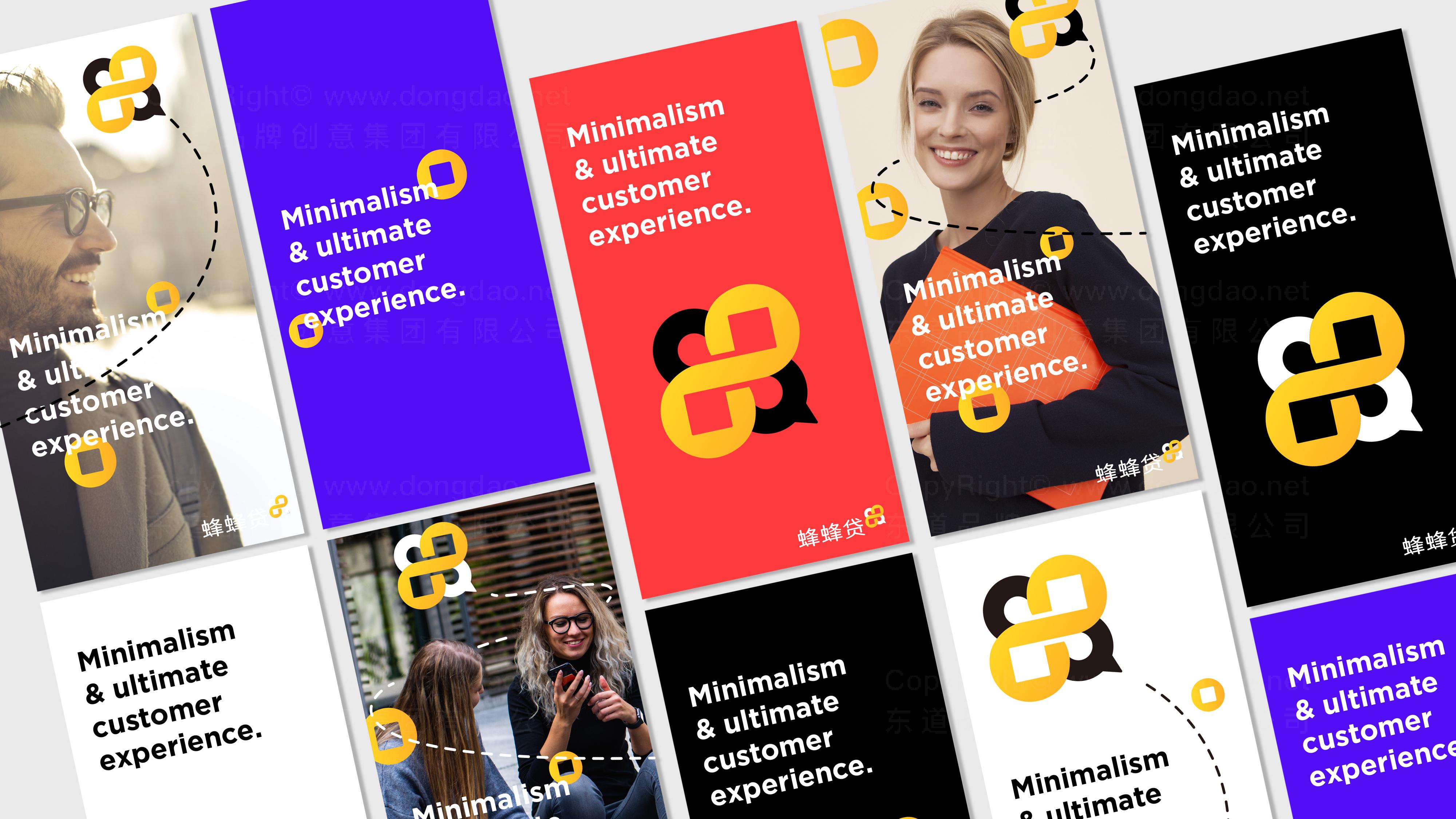 品牌设计蜂蜂贷LOGO&VI设计应用场景_5