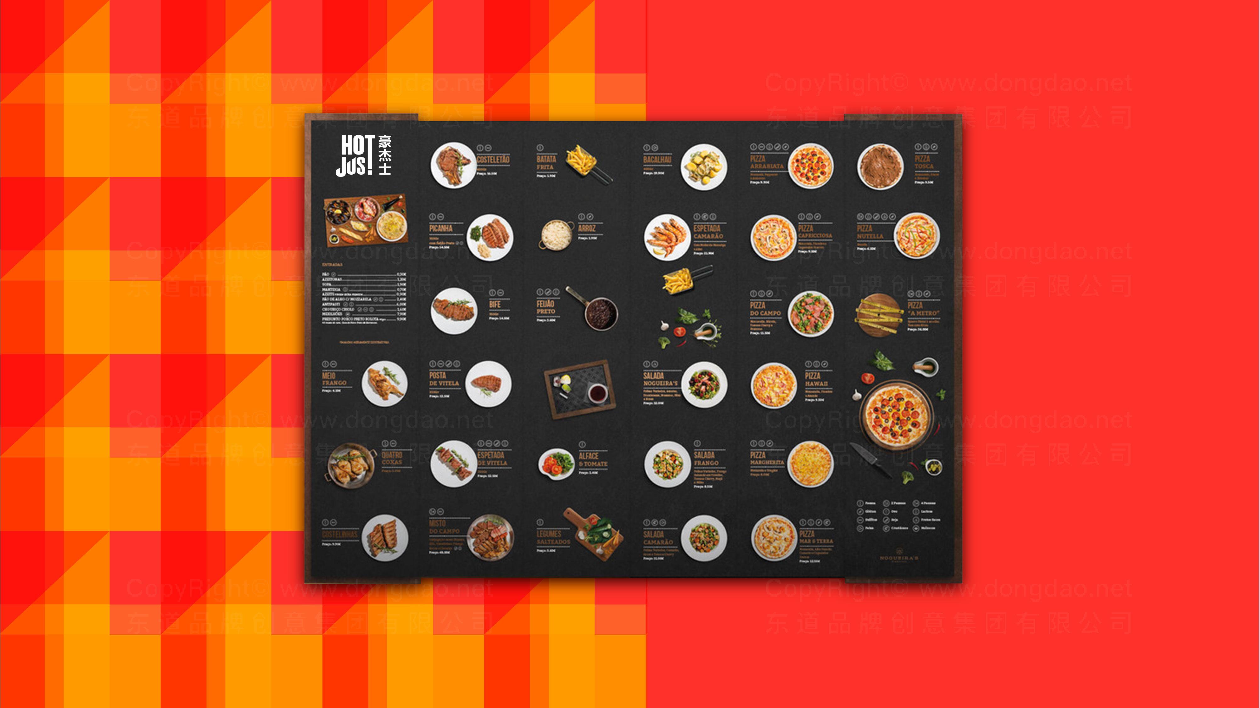 品牌设计豪杰士餐饮LOGO&VI设计应用场景_6