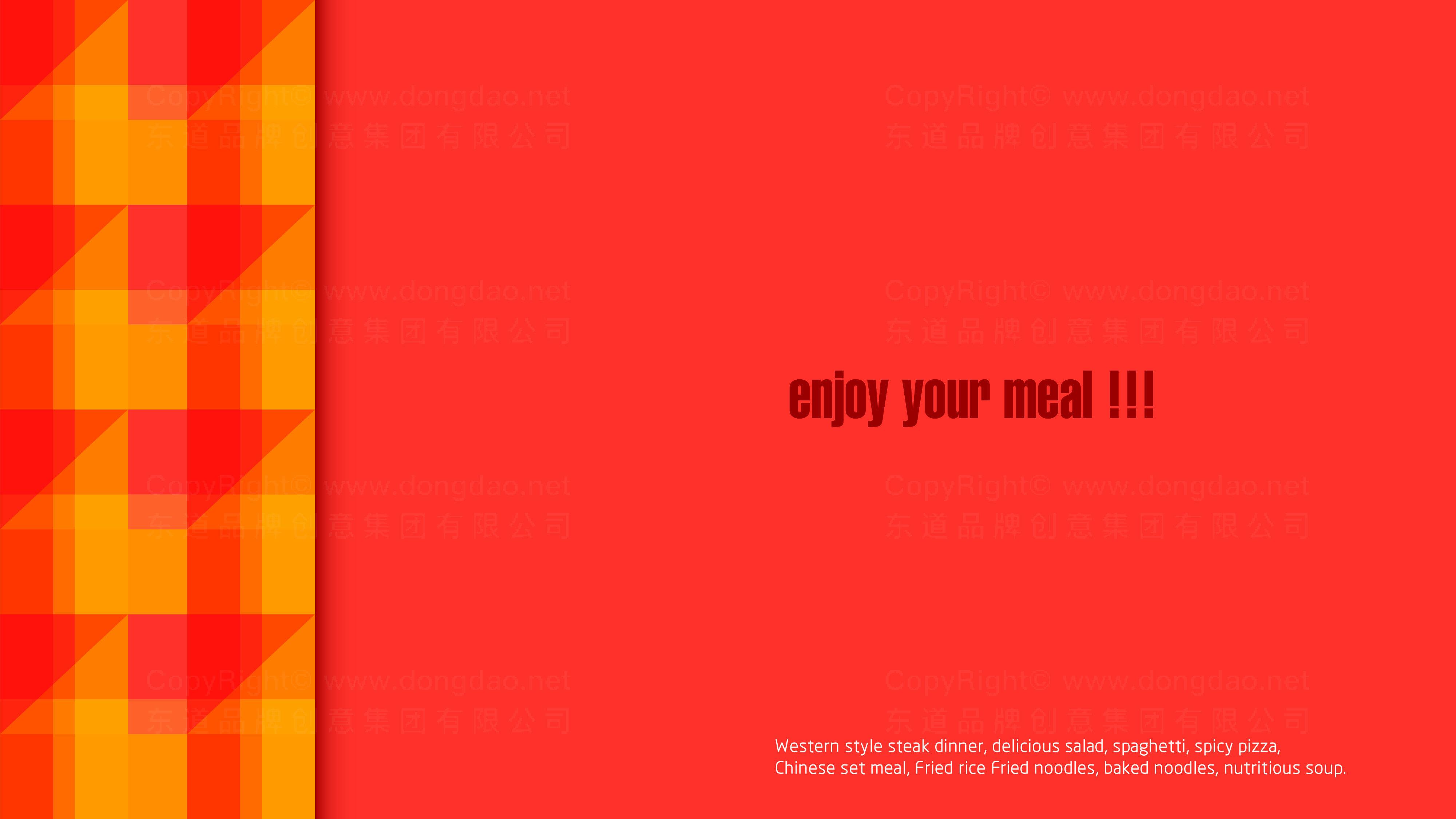 酒店餐饮品牌设计豪杰士餐饮LOGO&VI设计