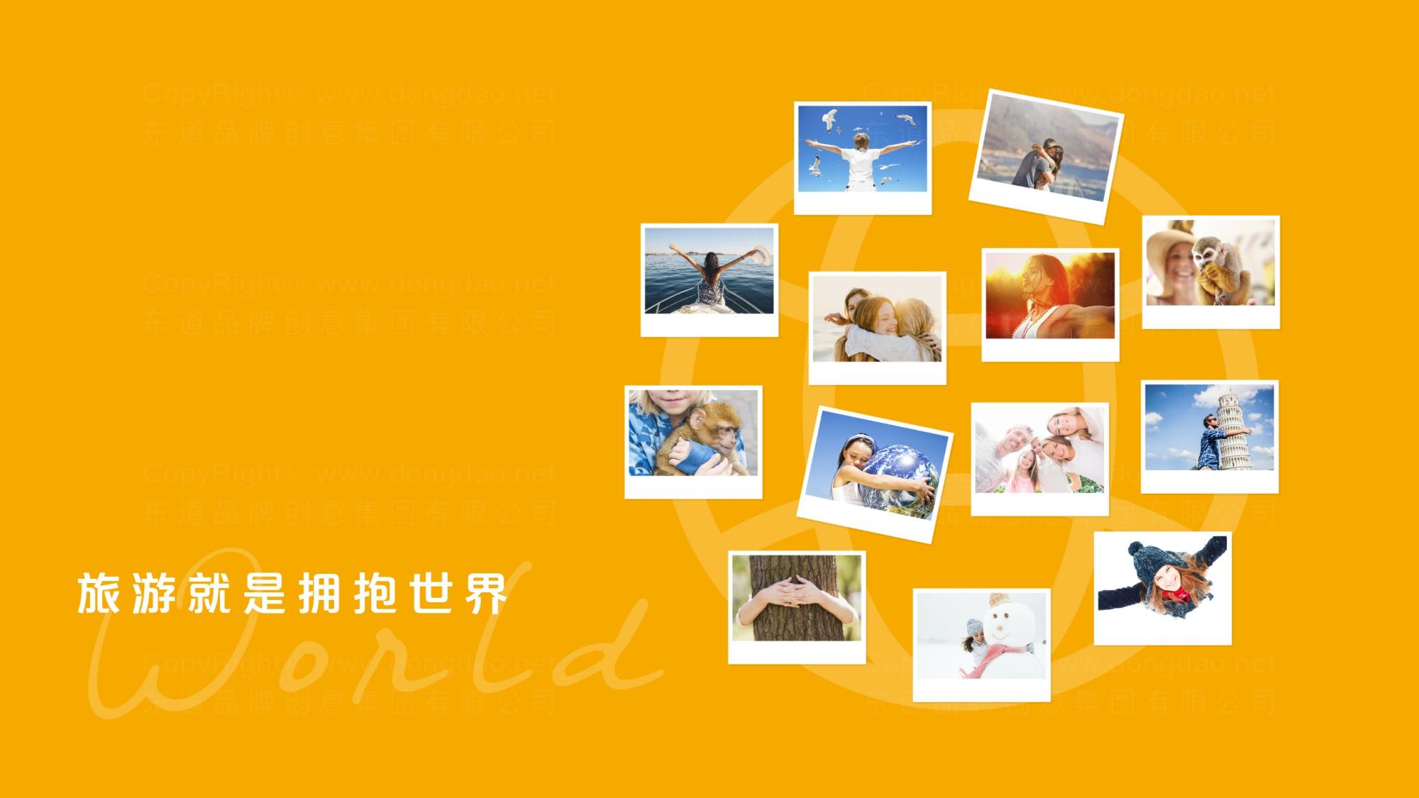 旅游生活品牌设计猴开心旅游LOGO&VI设计